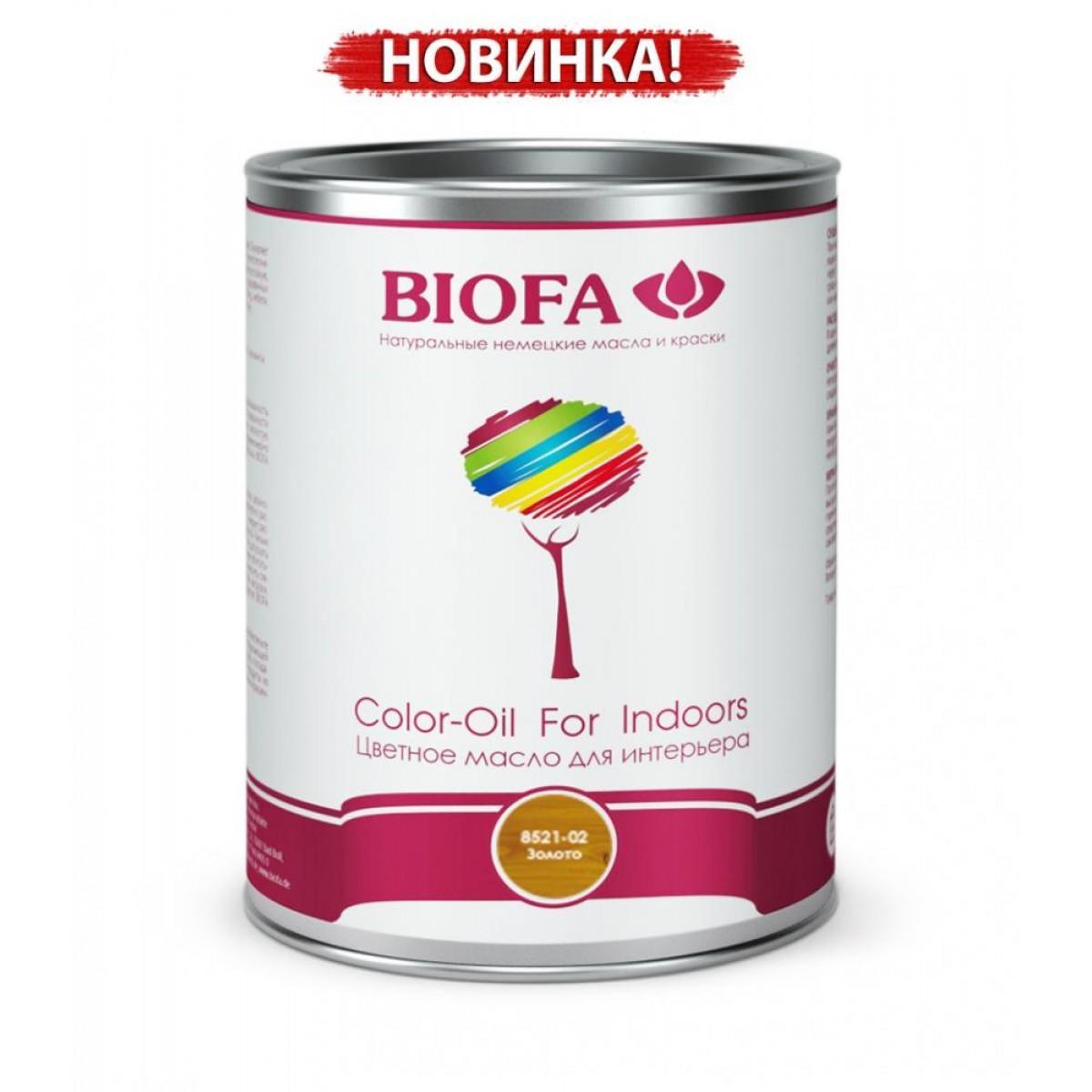 8521-02 Цветное масло для интерьера. Золото