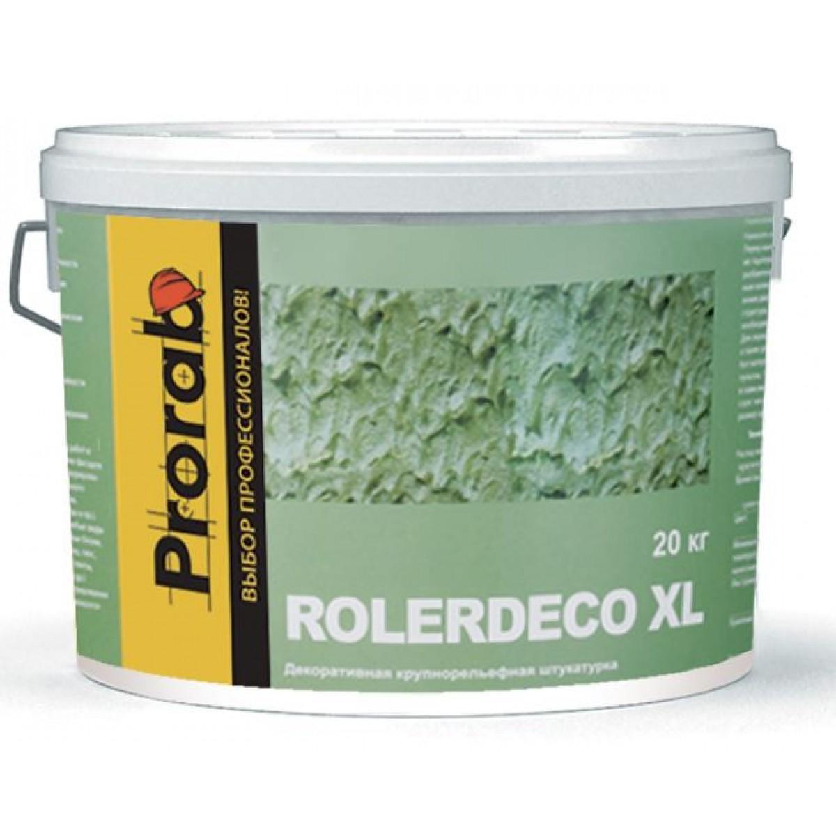 ROLERDECO XL