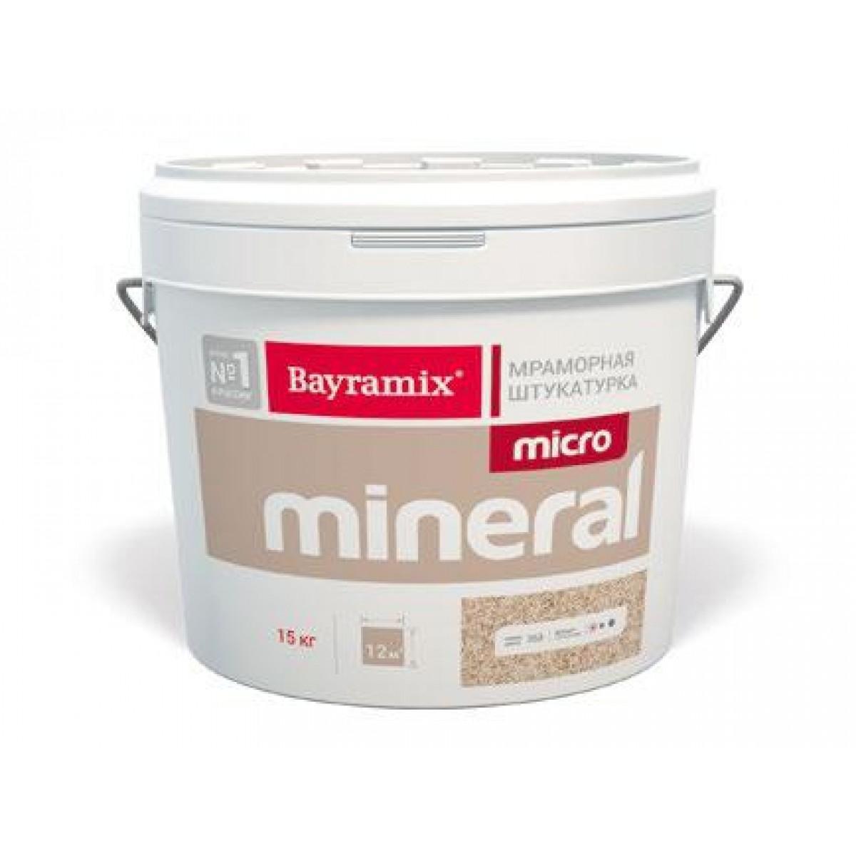 Micro Mineral
