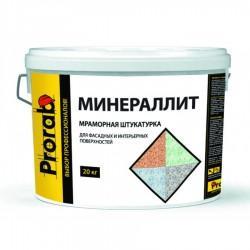Минераллит Prorab