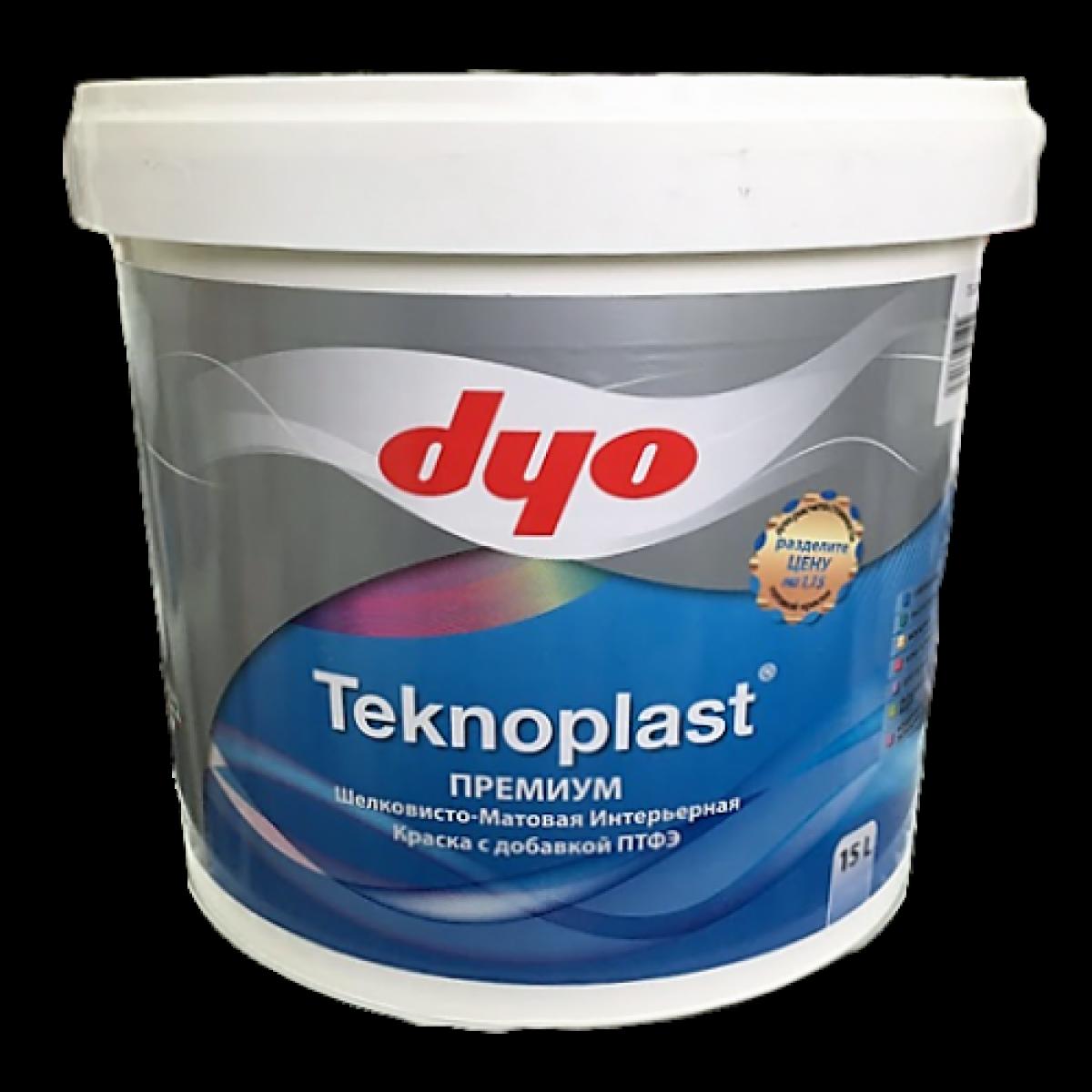 Teknoplast - Интерьерная водоэмульсионная тефлоновая шелковисто-матовая краска