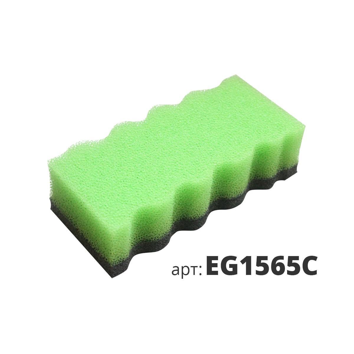Малая декоративная среднепористая поролоновая губка EG1565C