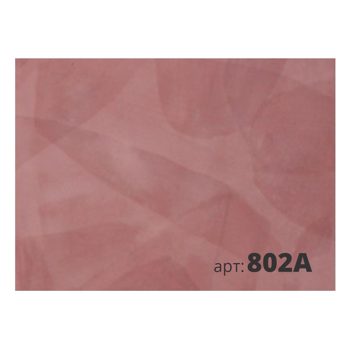 Перчатка декоративная с велюровым покрытием 802A