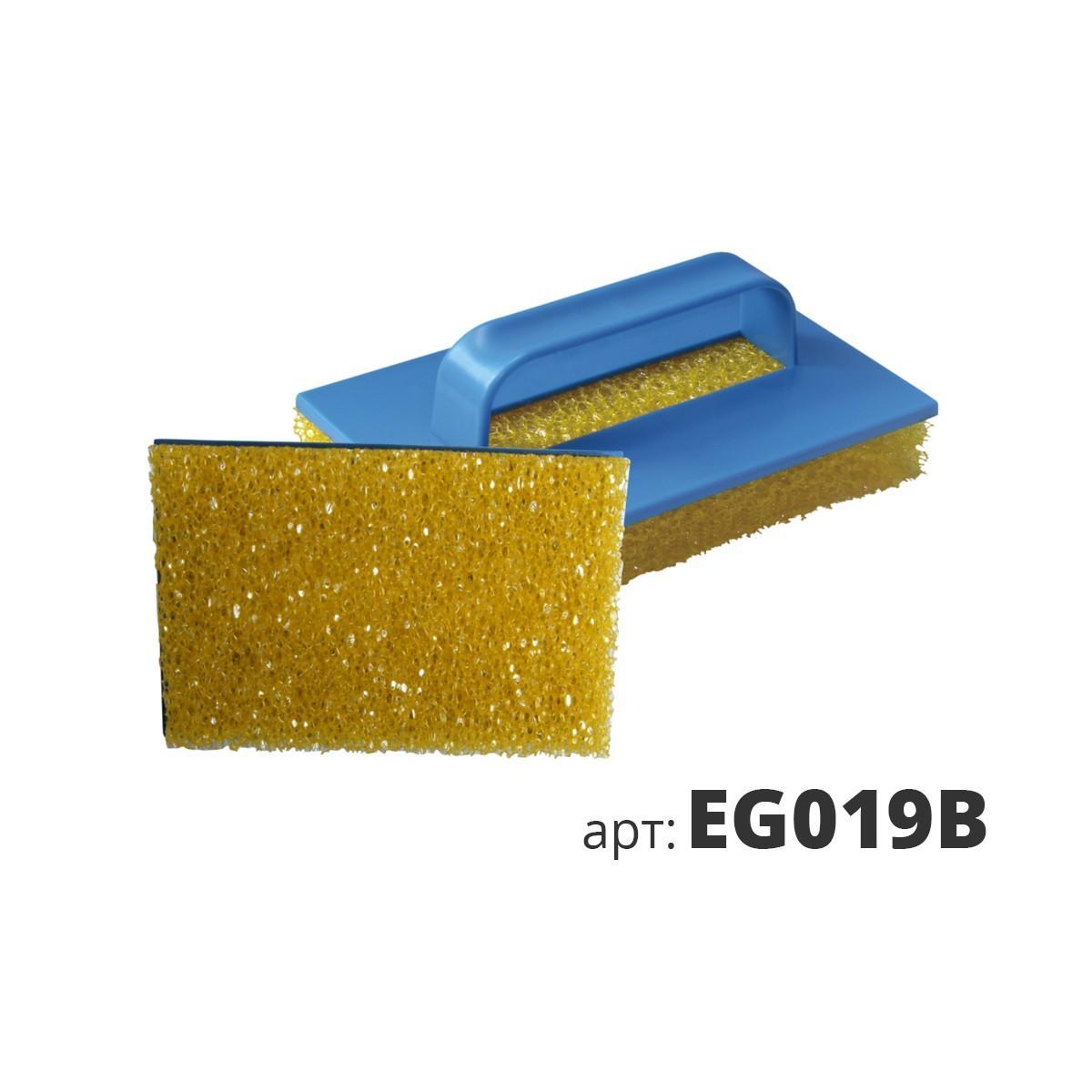 Структурная желтая грубая губка с пластиковой ручкой EG019B