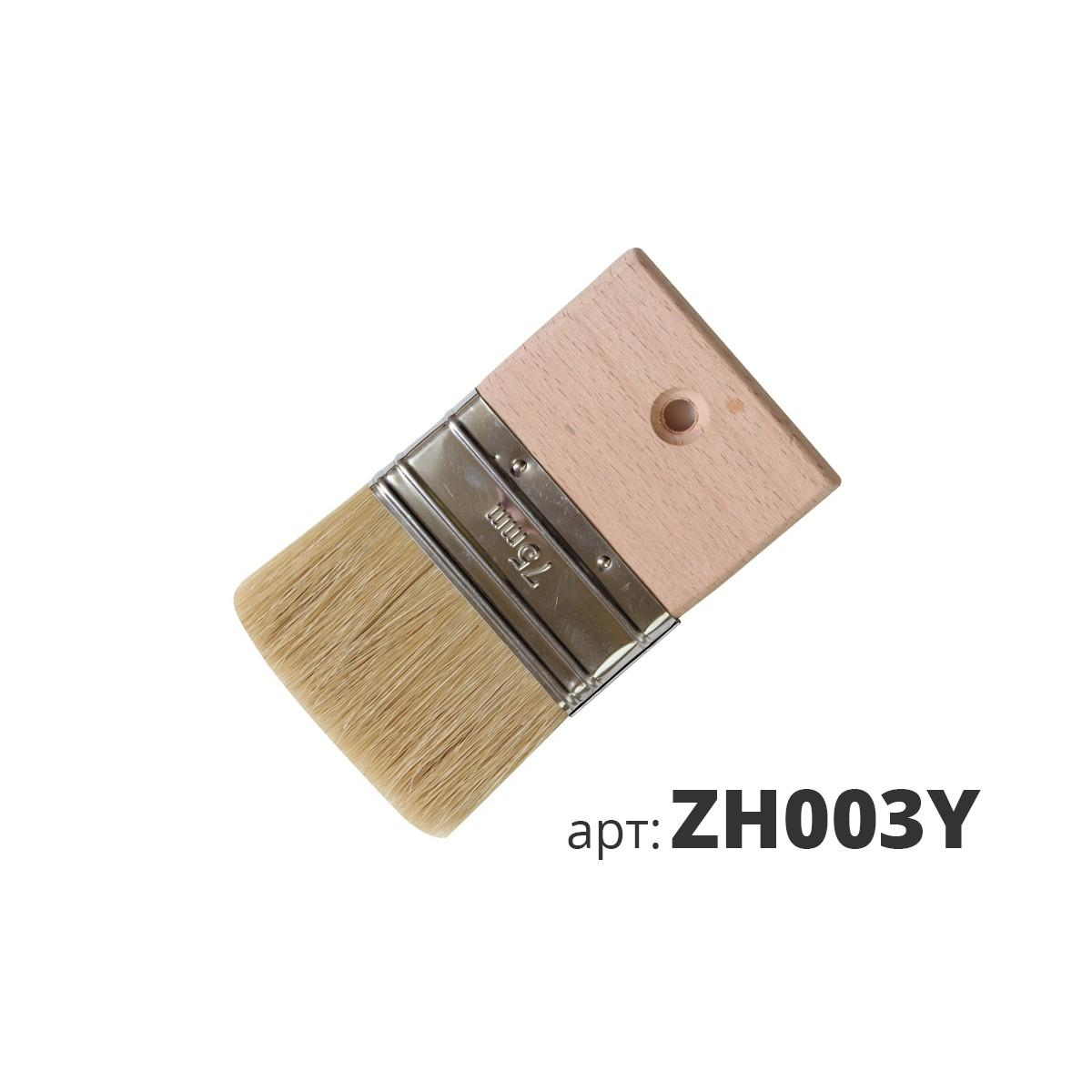 Декоративная кисть ПРОФИ натуральная щетина ZH003Y