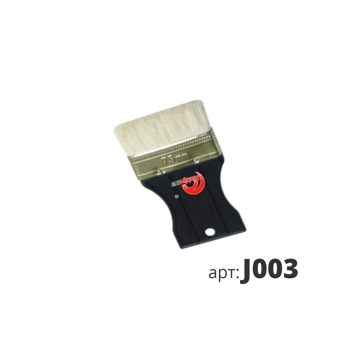 Декоративная кисть с искуственной щетиной деревянная ручка J003