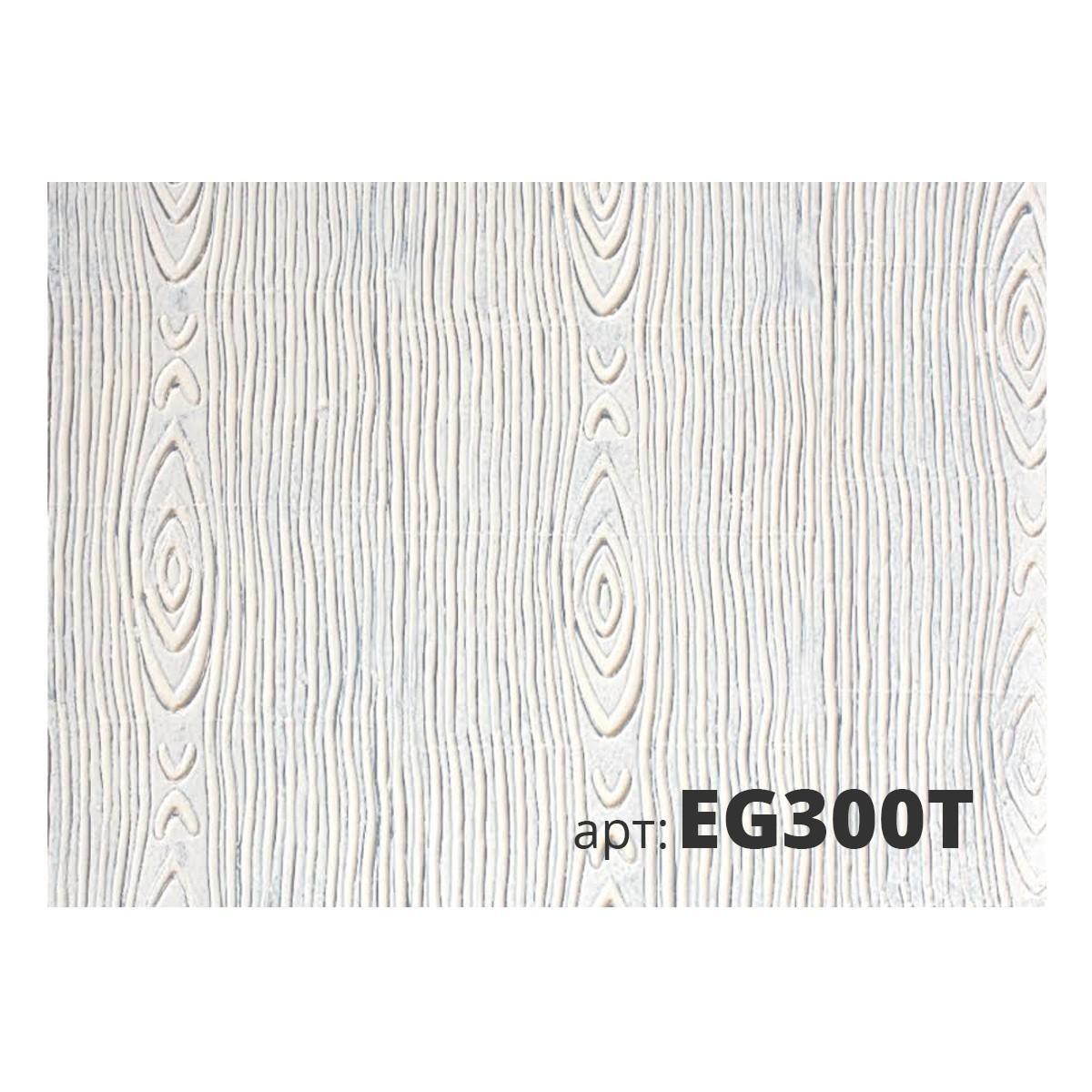 Декоративный жесткий резиновый валик ДЕРЕВО EG300T