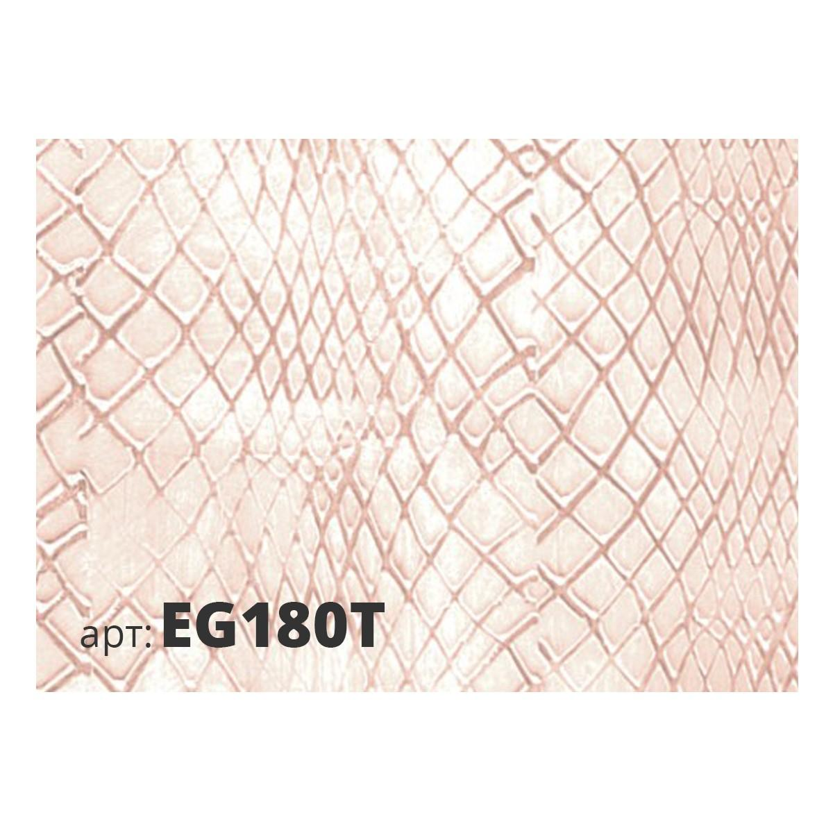 Декоративный жесткий резиновый валик РЕПТИЛИЯ EG180T