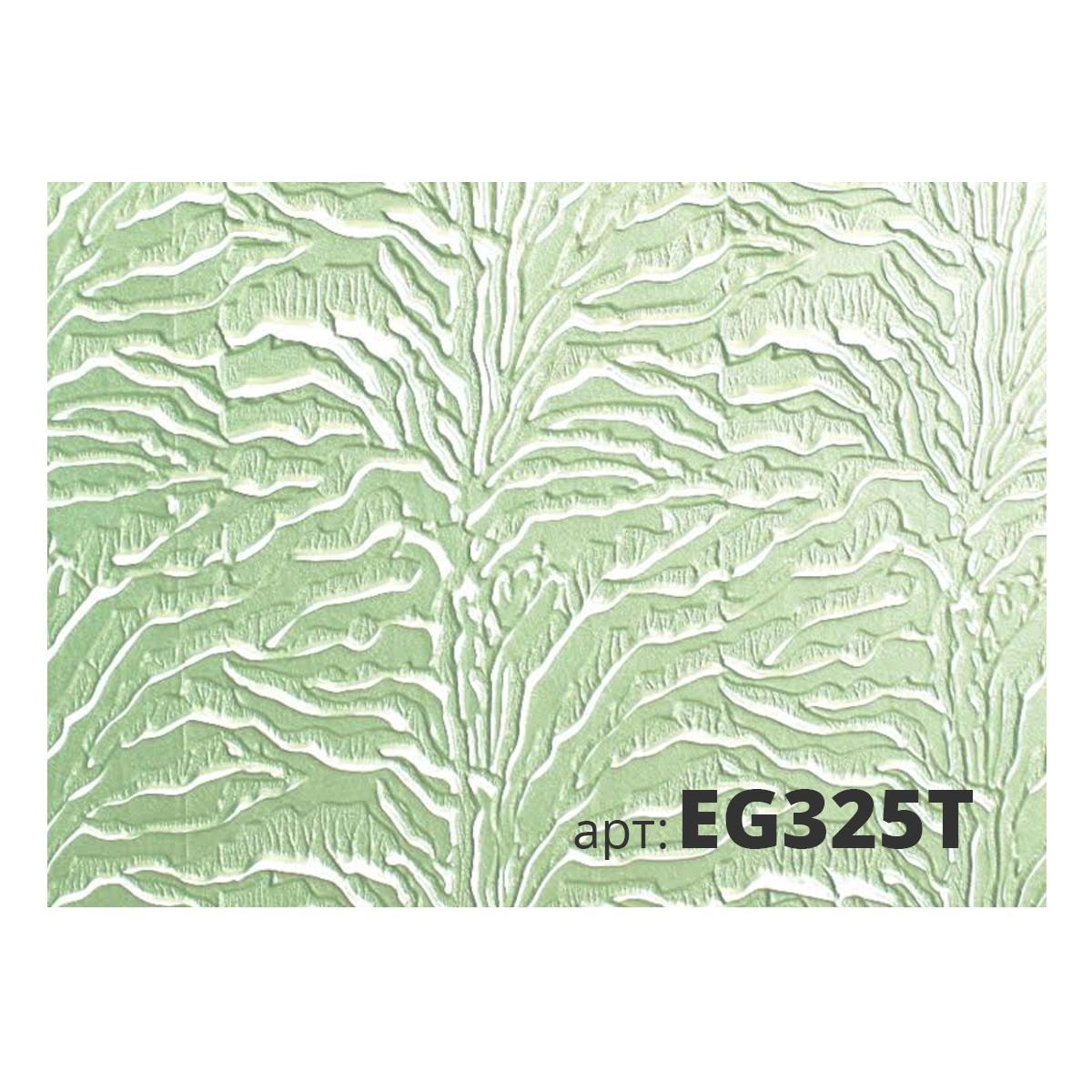 Декоративный жесткий резиновый валик ТИГР EG325T