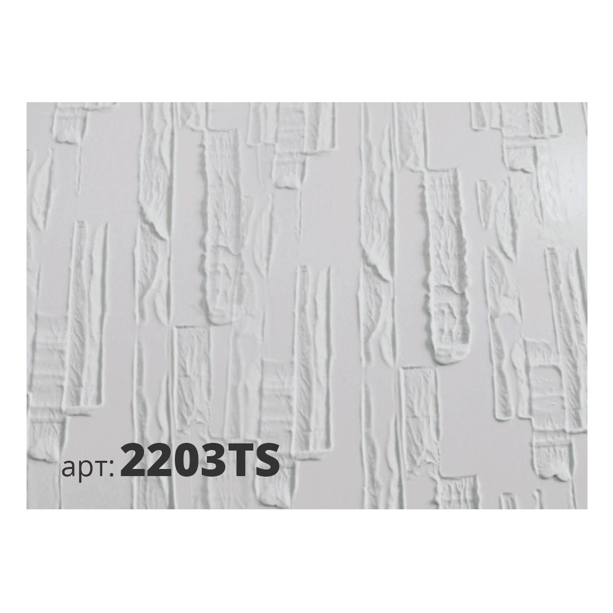 Декоративный жесткий резиновый валик Венецианский камень 2203TS