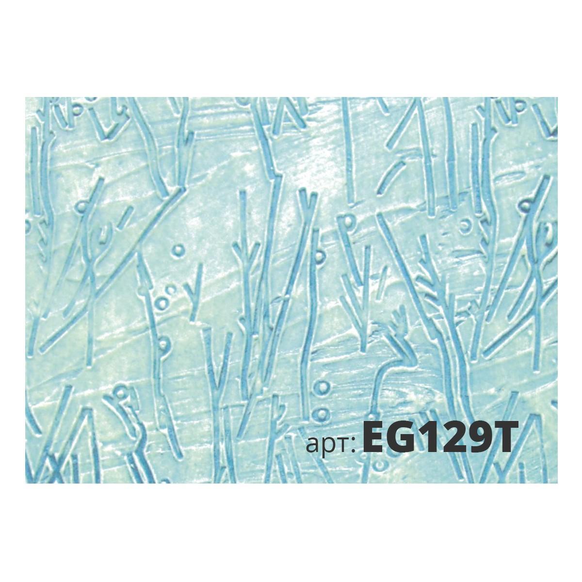 Декоративный жесткий резиновый валик ВЕРЕСК EG129T