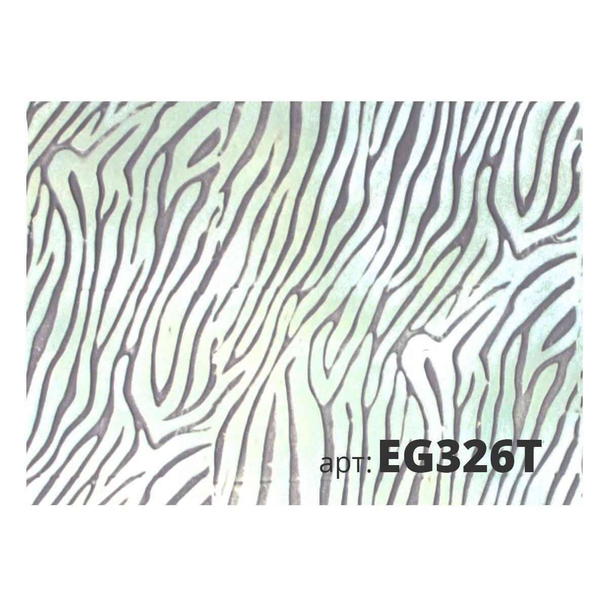 Декоративный жесткий резиновый валик ЗЕБРА EG326T