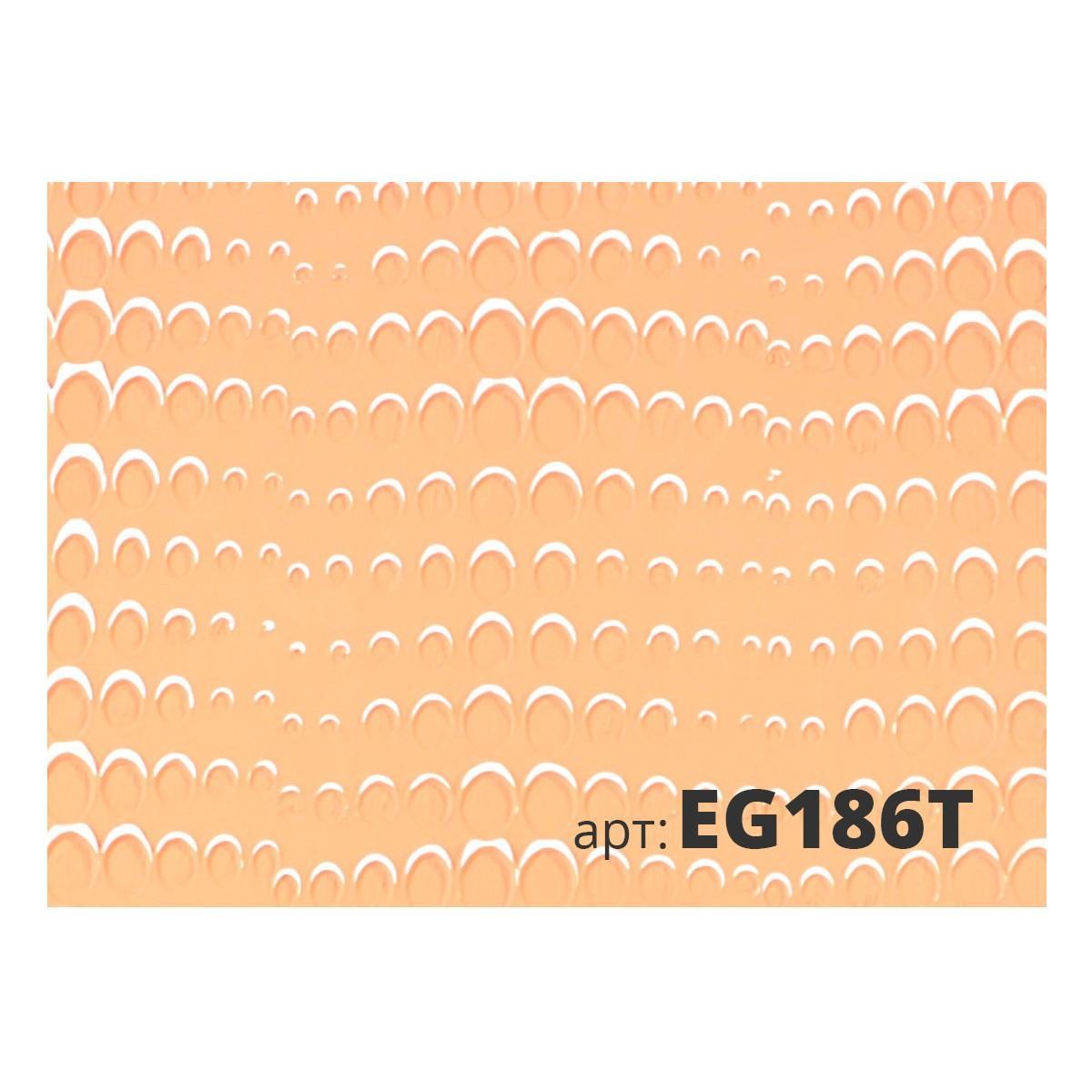 Декоративный жесткий резиновый валик ЖЕМЧУГ EG186T