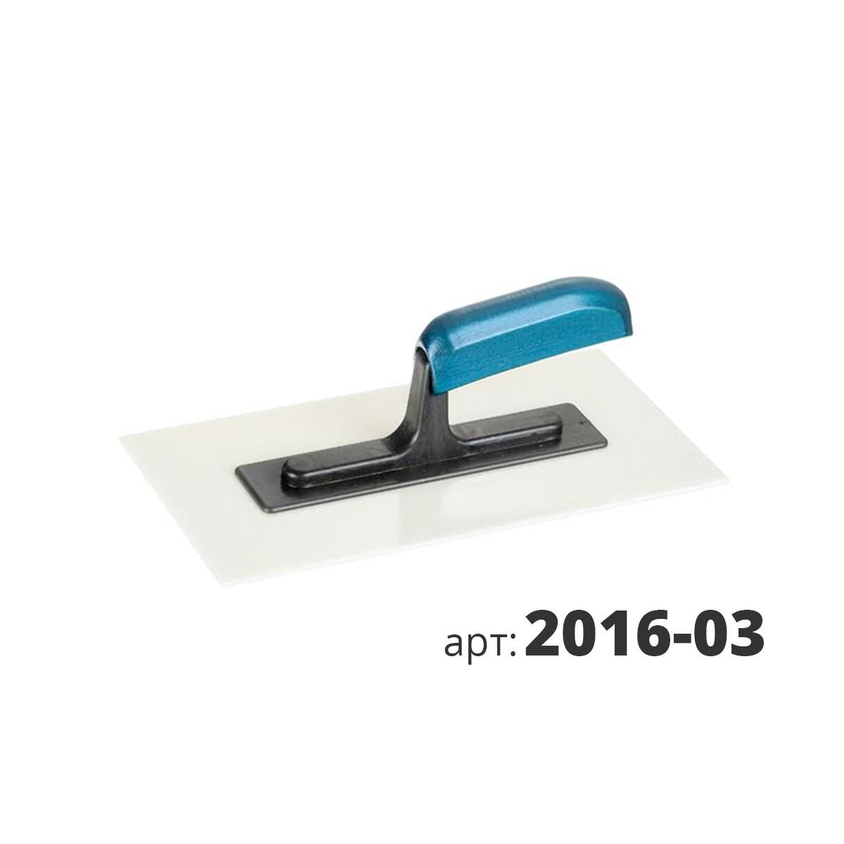 KUHLEN кельма ABS пластиковая 2016-03