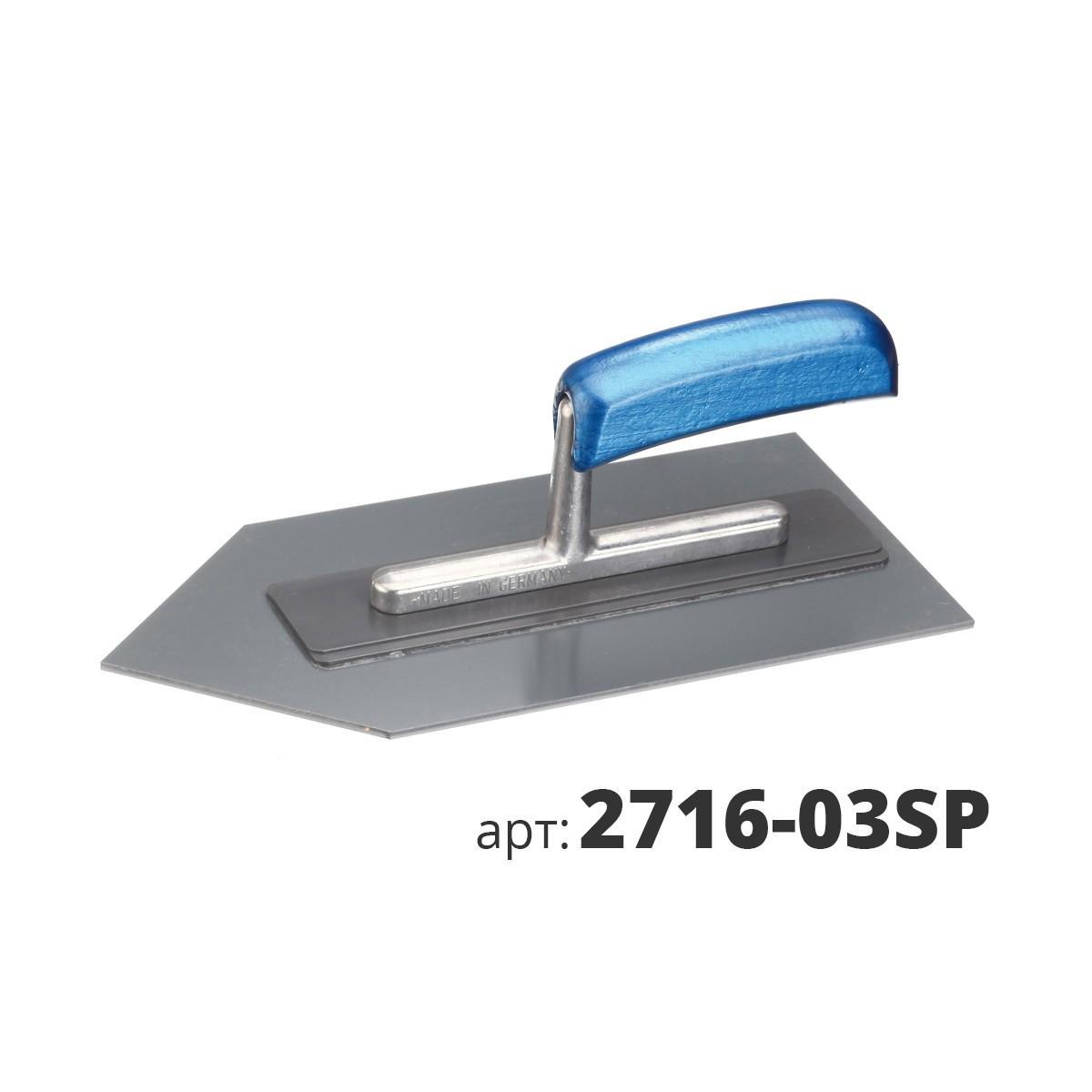 KUHLEN кельма пластиковая остроугольная 2716-03SP