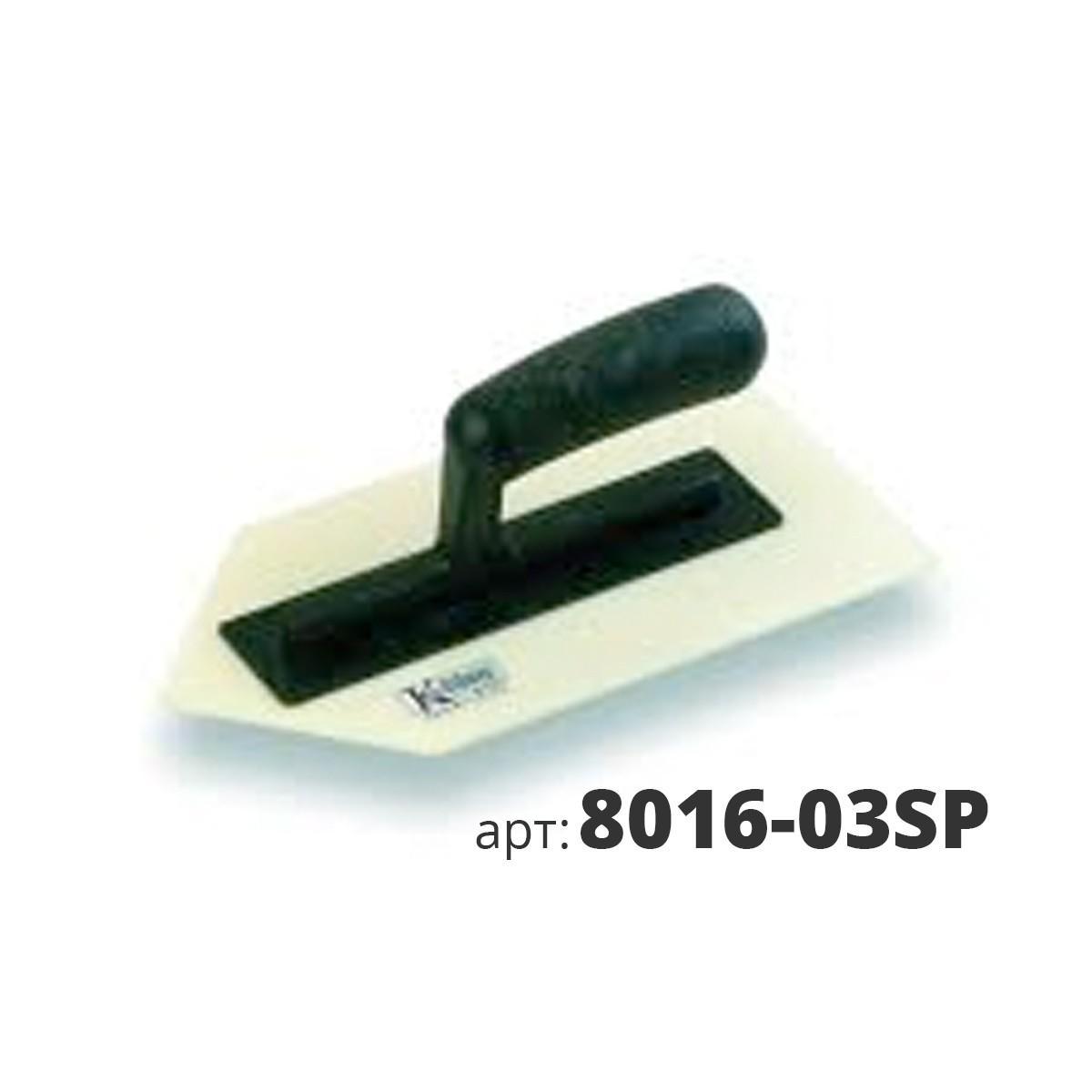 KUHLEN кельма пластиковая остроугольная 8016-03SP