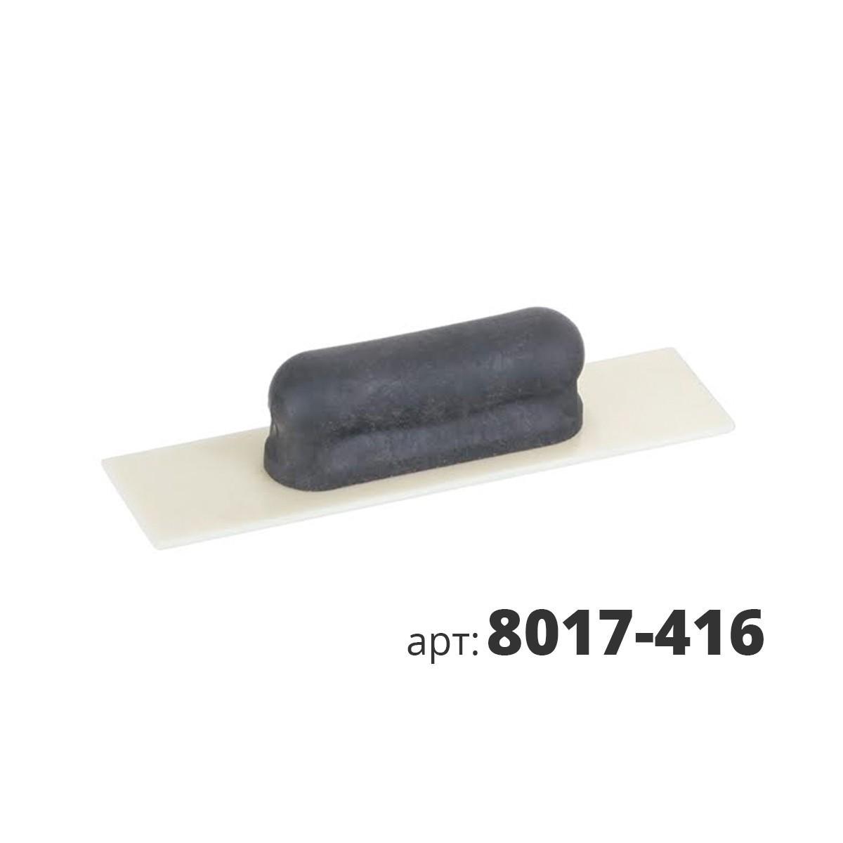 KUHLEN мини-кельма пластиковая прямоугольная 8017-416