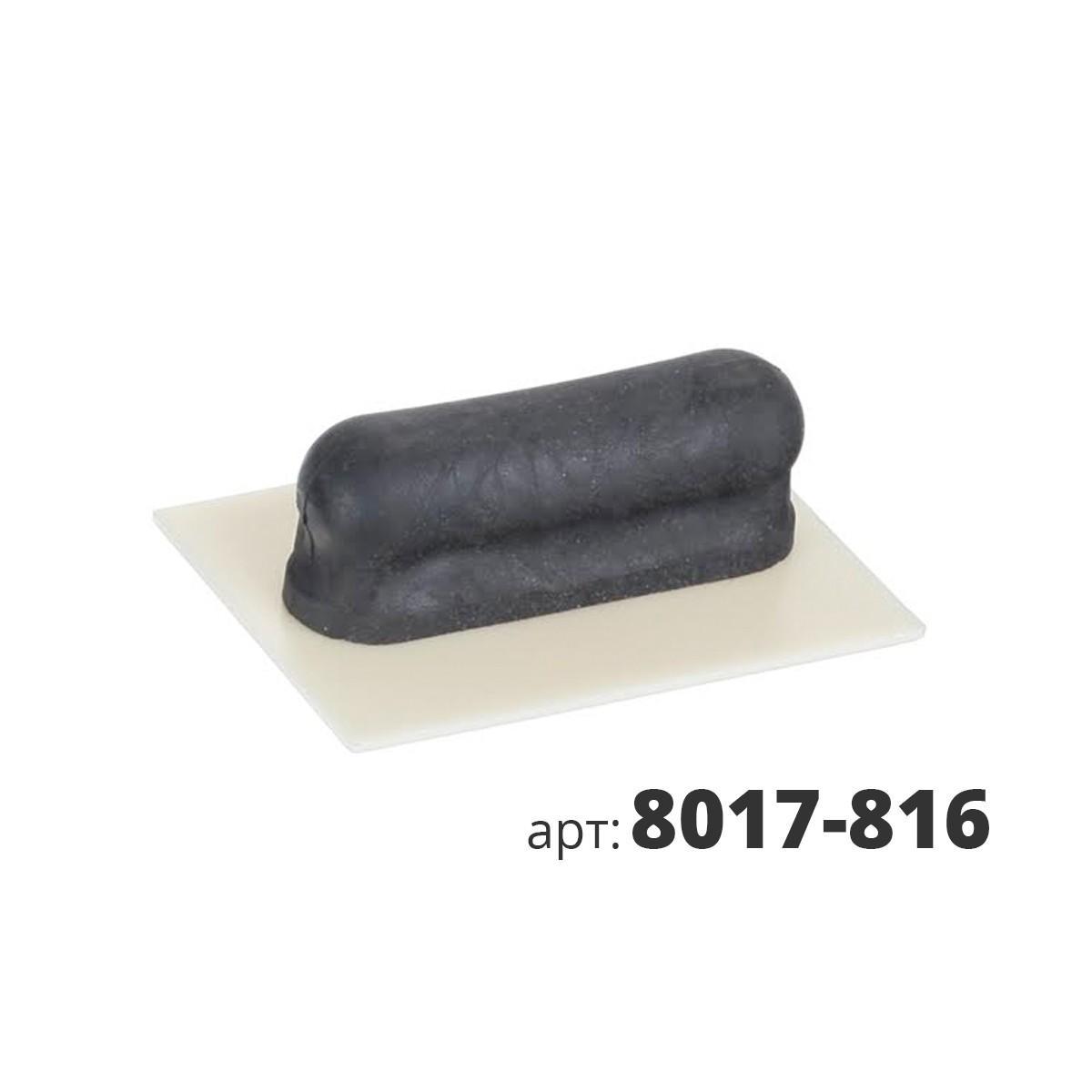 KUHLEN мини-кельма пластиковая прямоугольная 8017-816