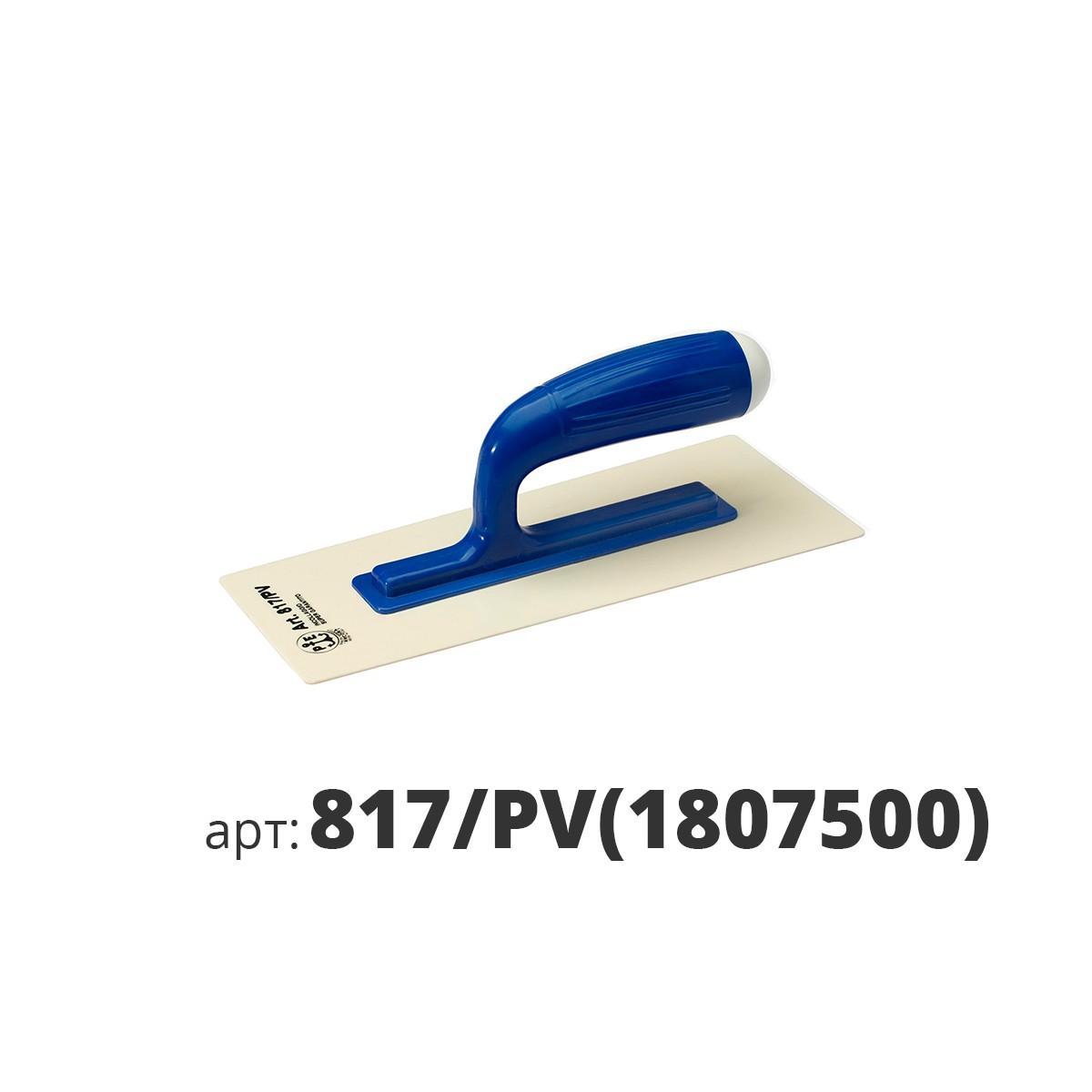 PAVAN кельма пластиковая прямоугольная белая 817/PV(1807500)
