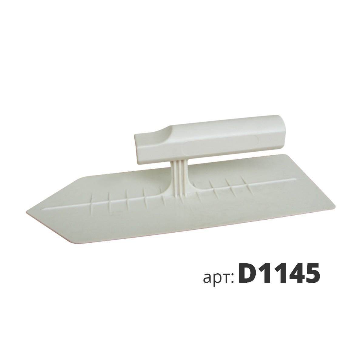 Кельма белая пластиковая остроугольная D1145