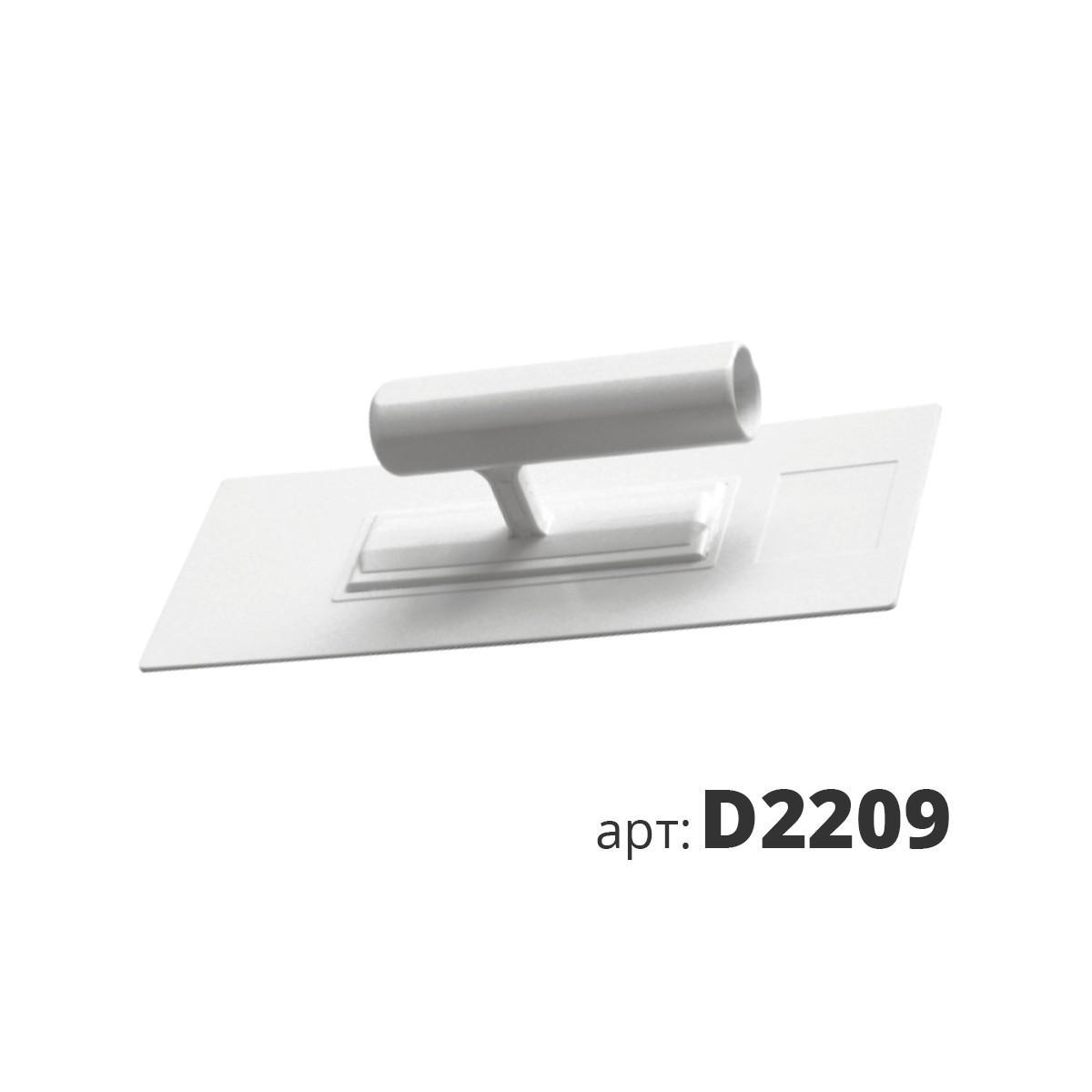 Кельма белая пластиковая прямоугольная D2209