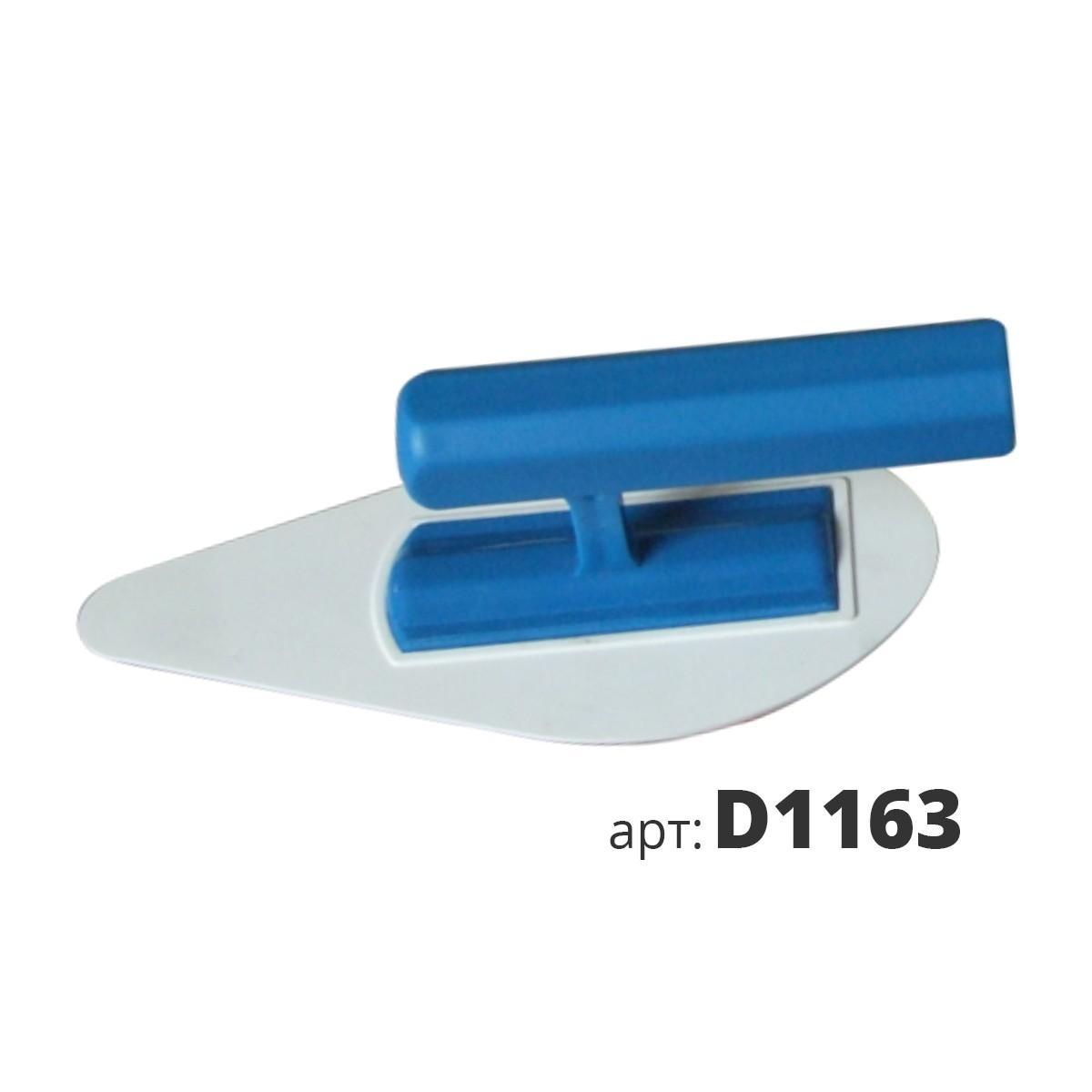 Кельма пластиковая капля D1163