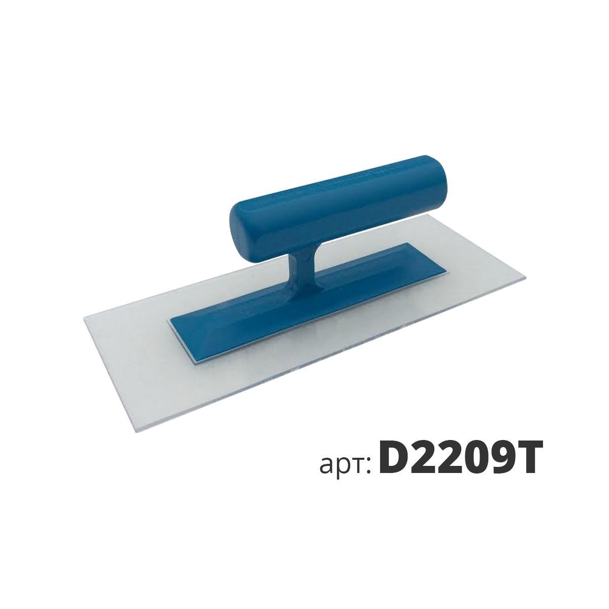 Кельма пластиковая прозрачная прямоугольная D2209T