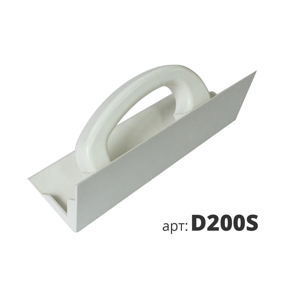 Кельма пластиковая угловая (внутренний) D200S