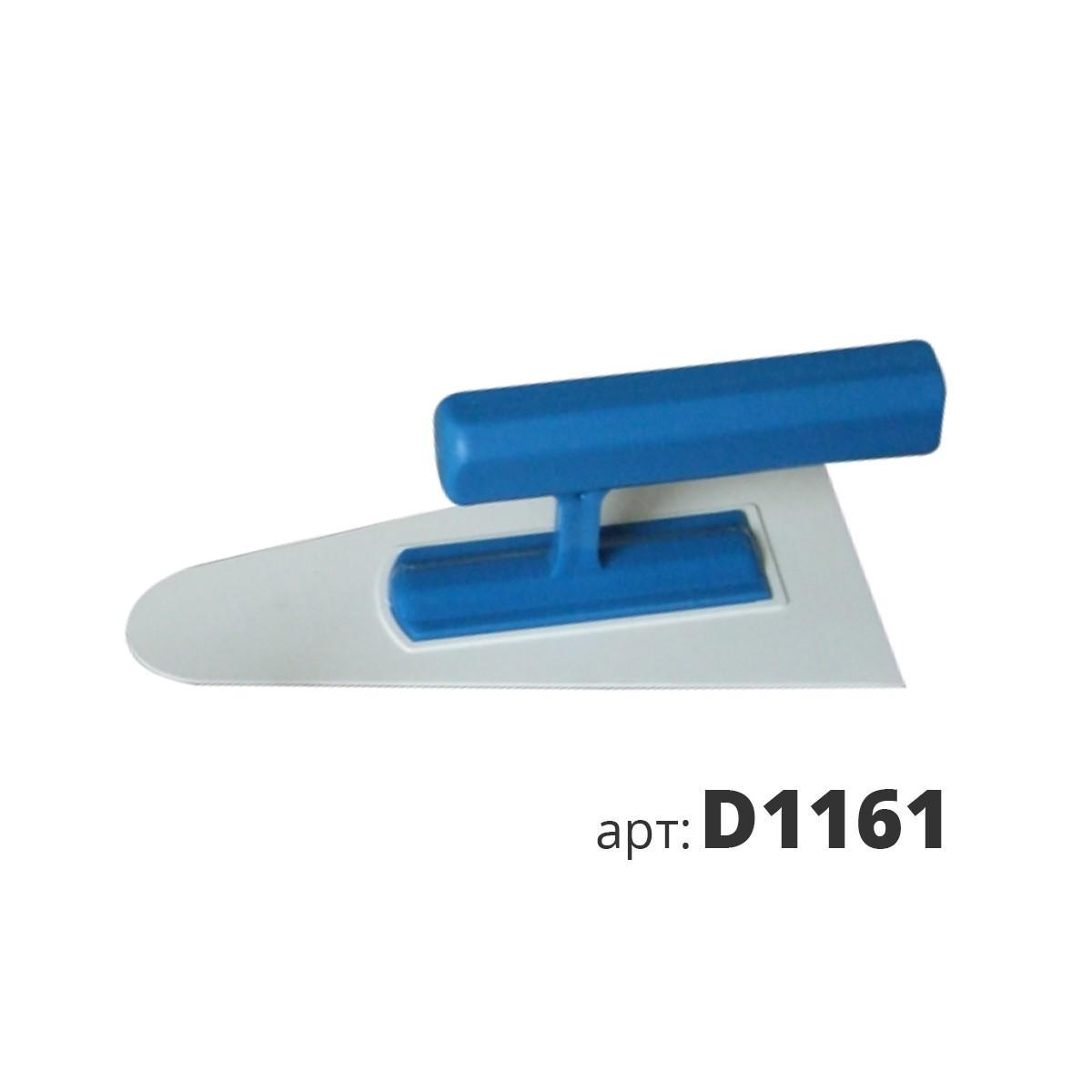 Кельма пластиковая закругленная D116