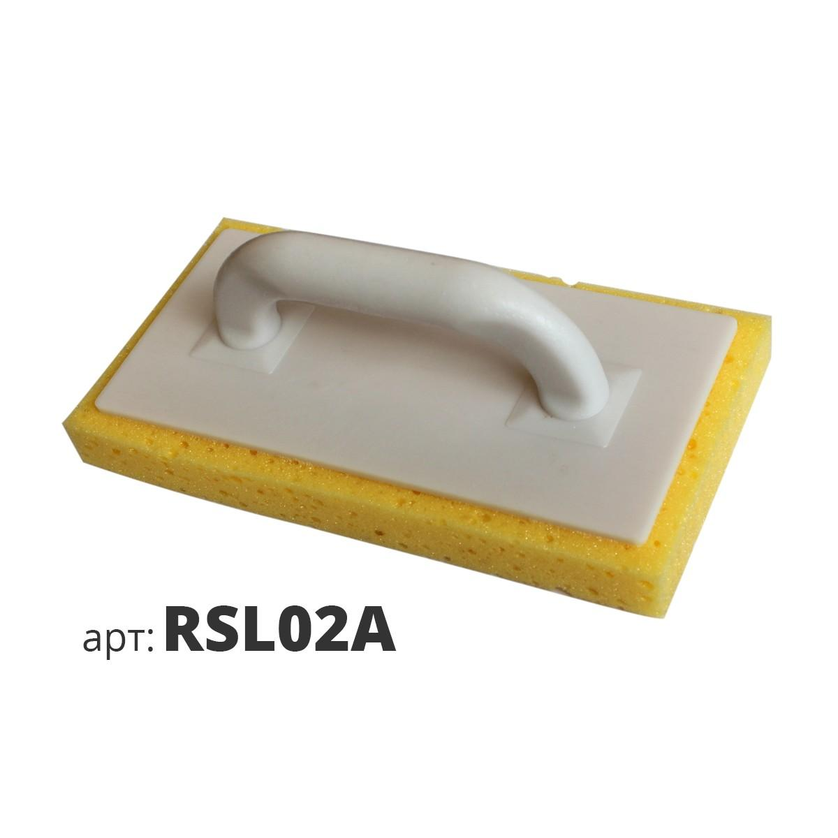 Терка пластиковая с основой из желтой поролоновой губки RSL02A