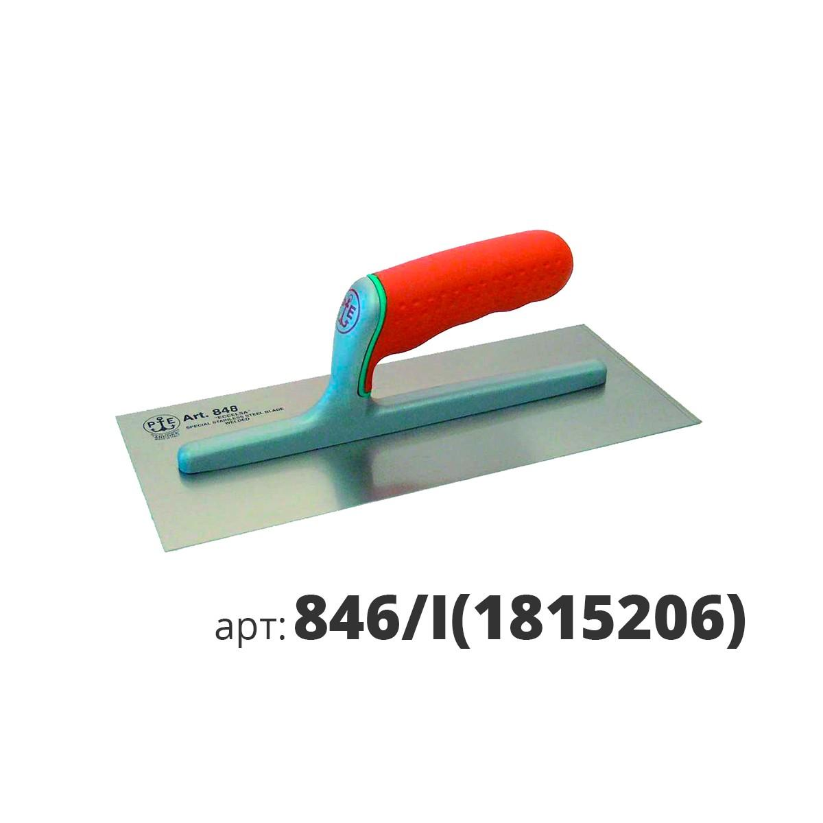 PAVAN кельма из нержавеющей стали 846/I(1815206)
