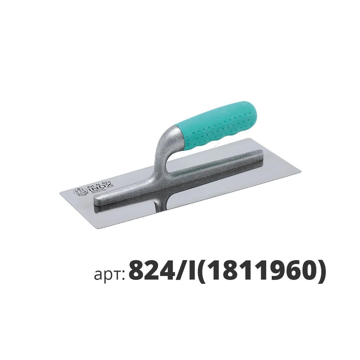 PAVAN кельма венецианская 824/I(1811960)