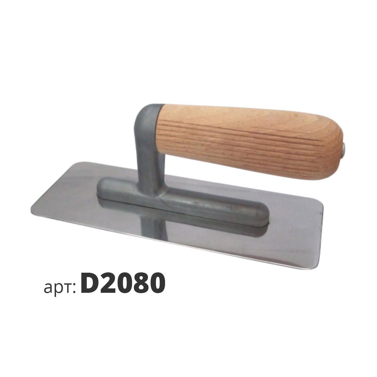 Кельма венецианская деревянная ручка D2080