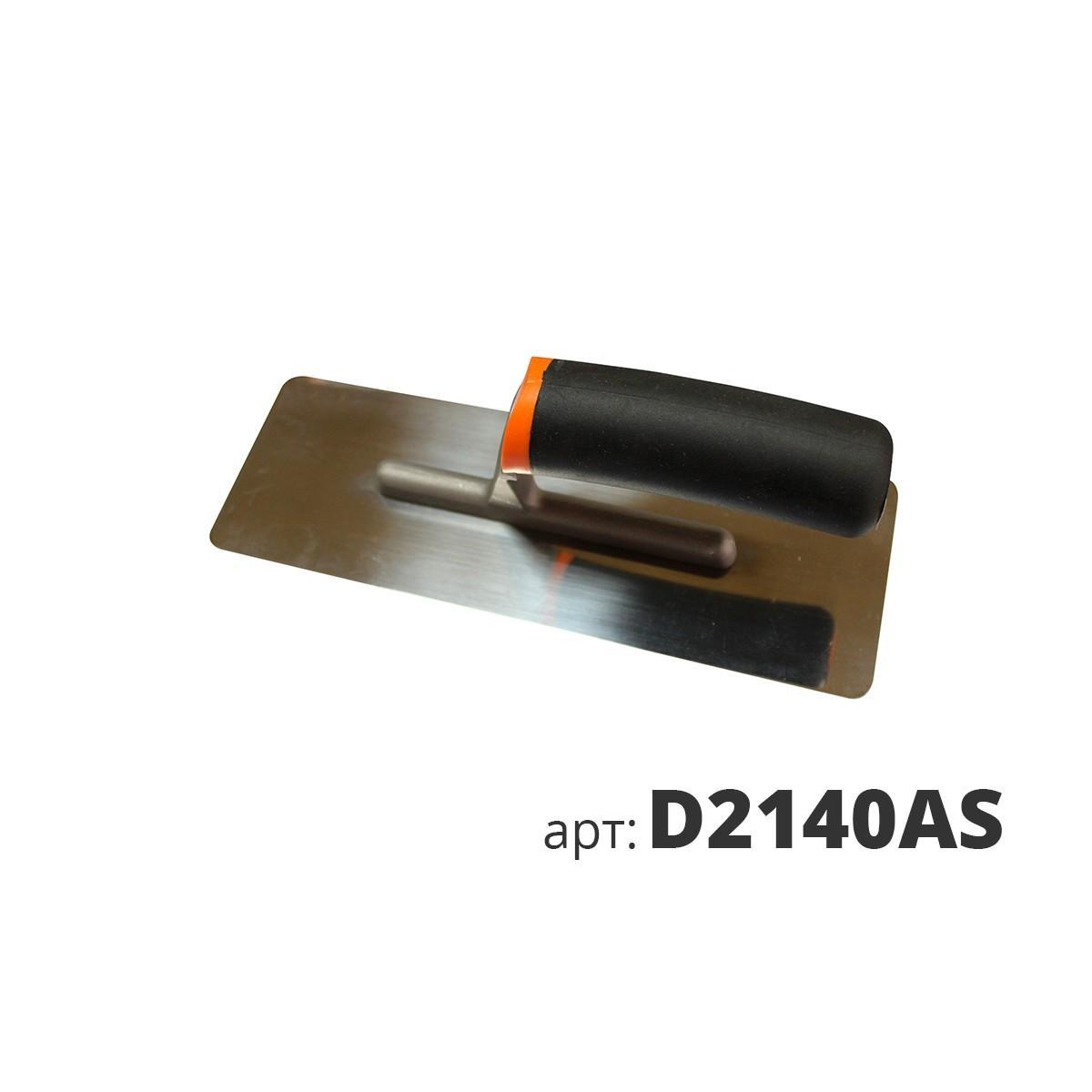 Кельма венецианская пререзиненная ручка D2140AS
