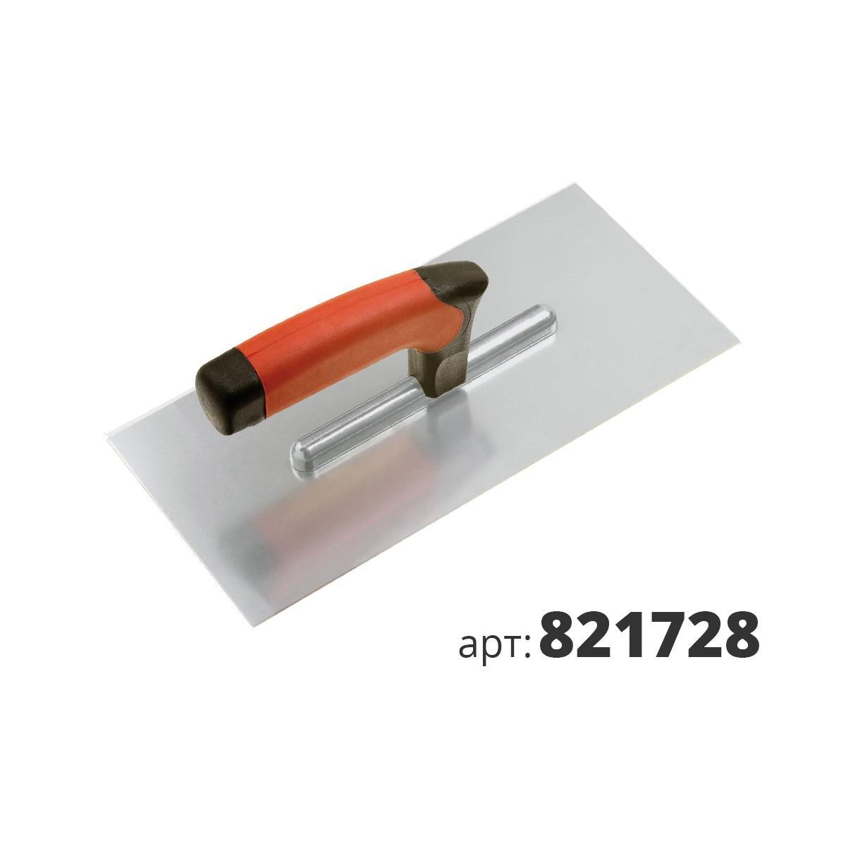 МАКО Кельма Soft Grip , высококачественная нержавеющая сталь 821728