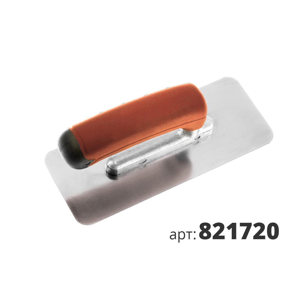 МАКО кельма венецианская Soft Grip, высококачественная нержавеющая сталь 821720