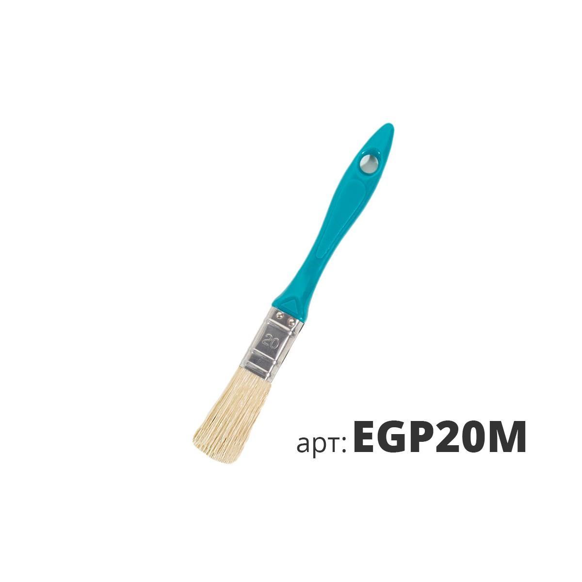 Кисть плоская ПРОФИ EGP20M