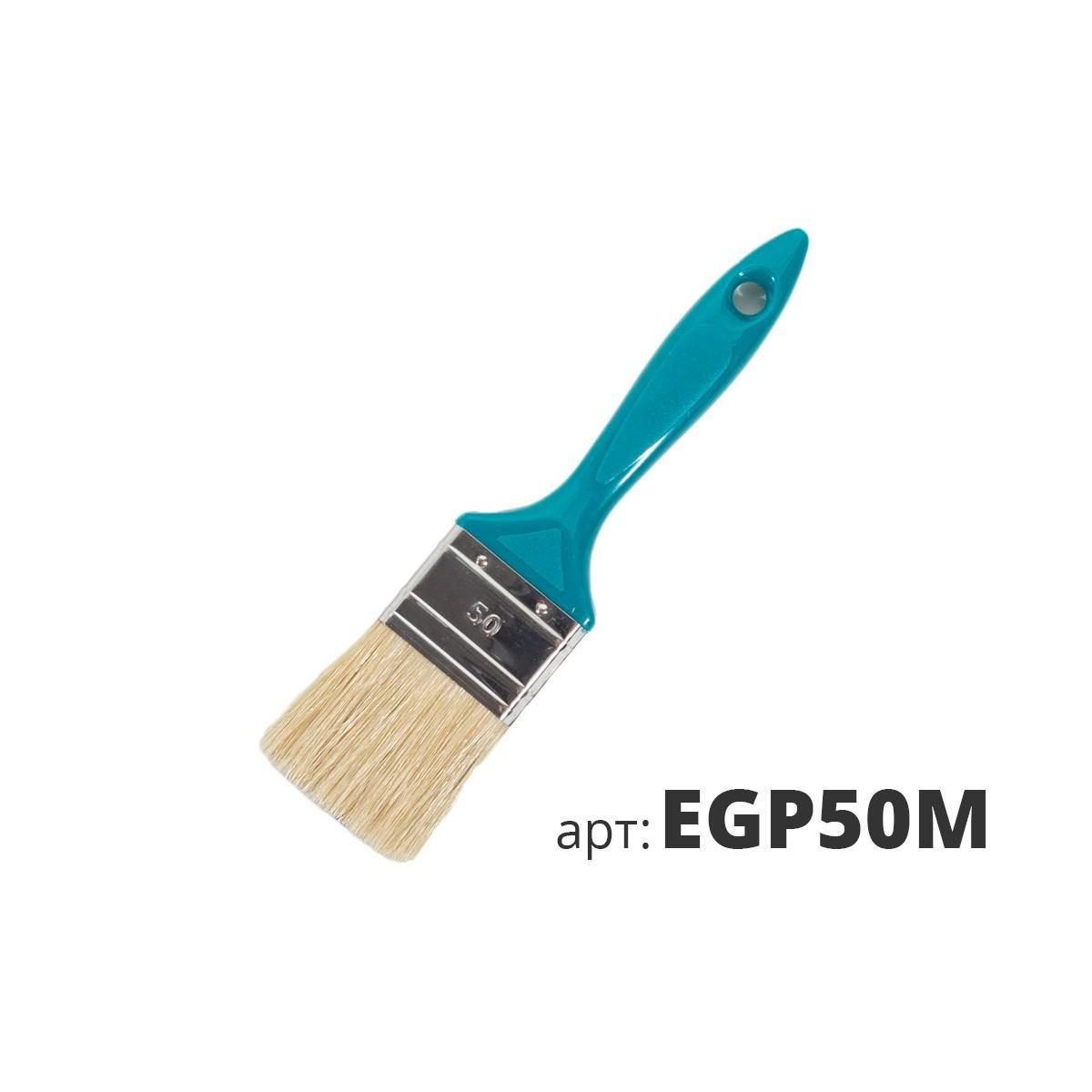 Кисть плоская ПРОФИ EGP50M
