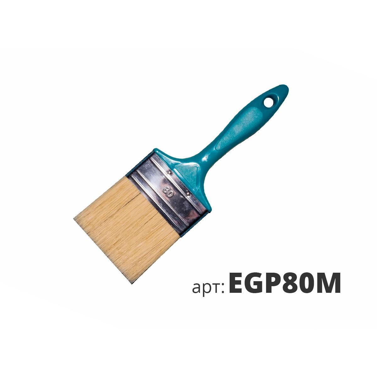 Кисть плоская ПРОФИ EGP80M