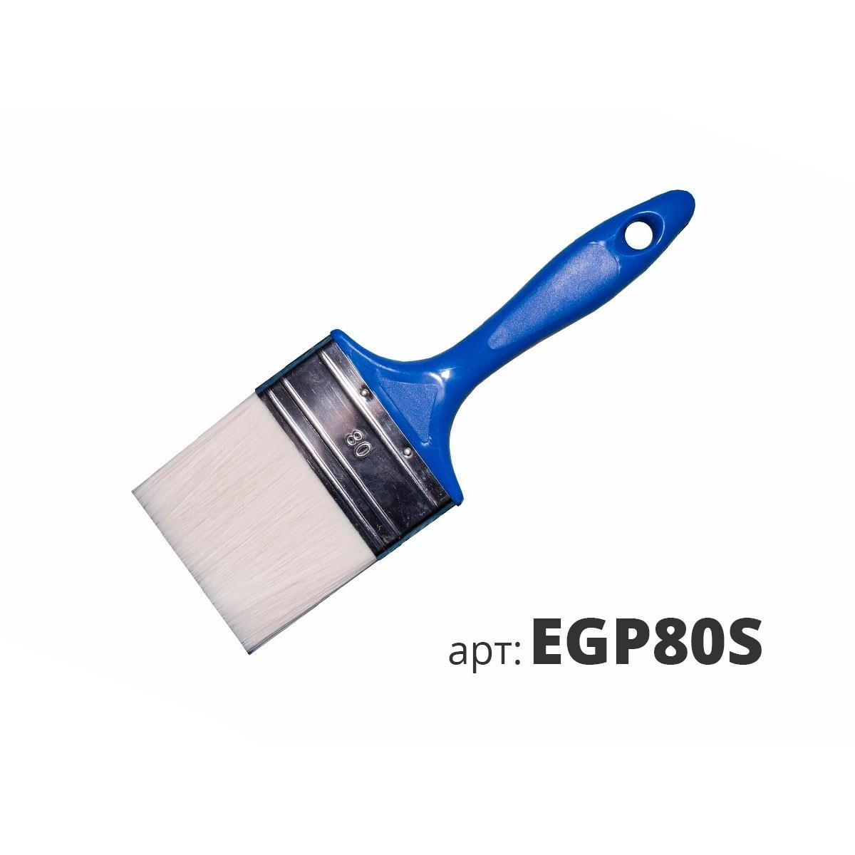 Кисть плоская ПРОФИ EGP80S