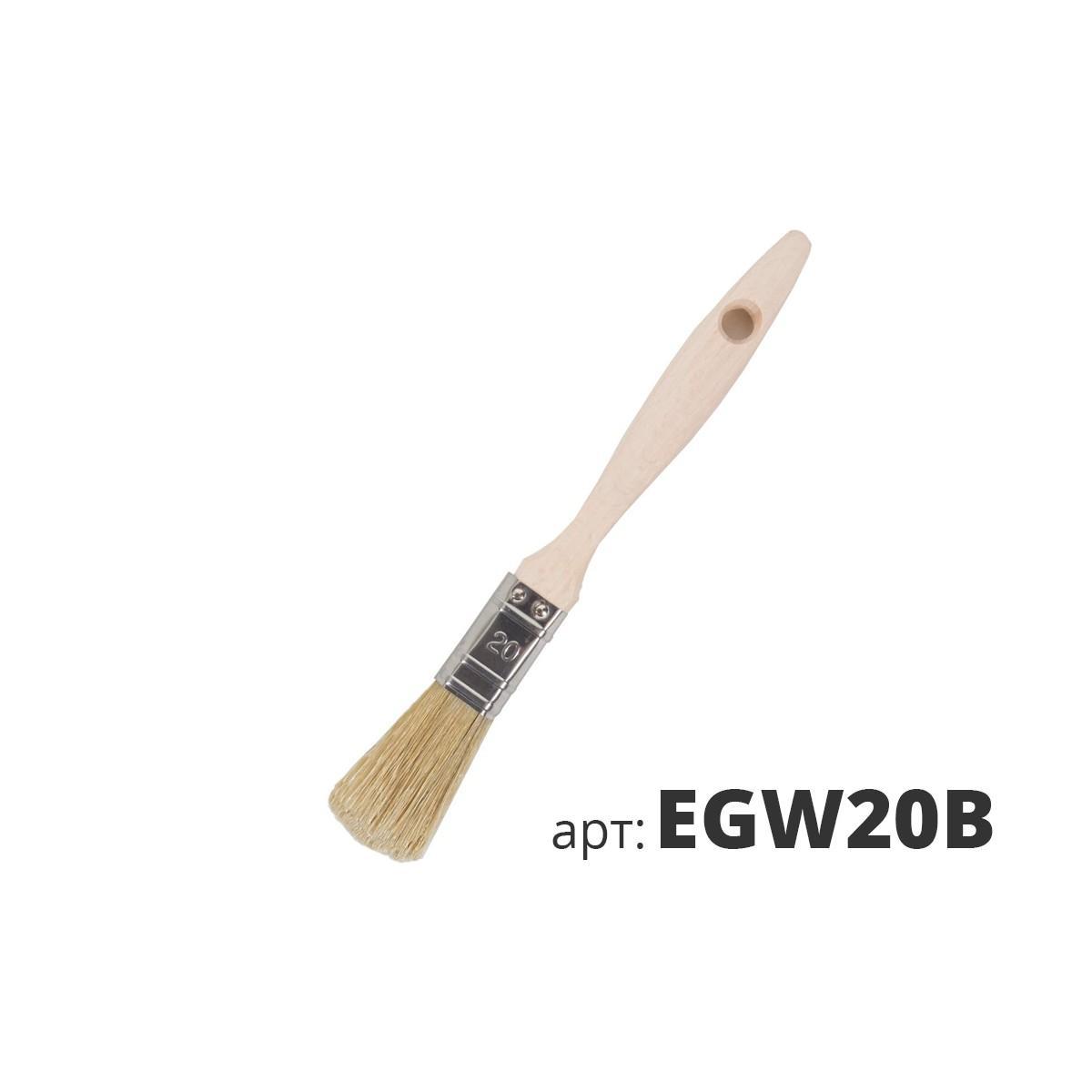 Кисть плоская ПРОФИ EGW20B