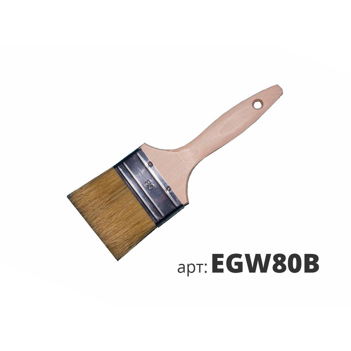 Кисть плоская ПРОФИ EGW80B