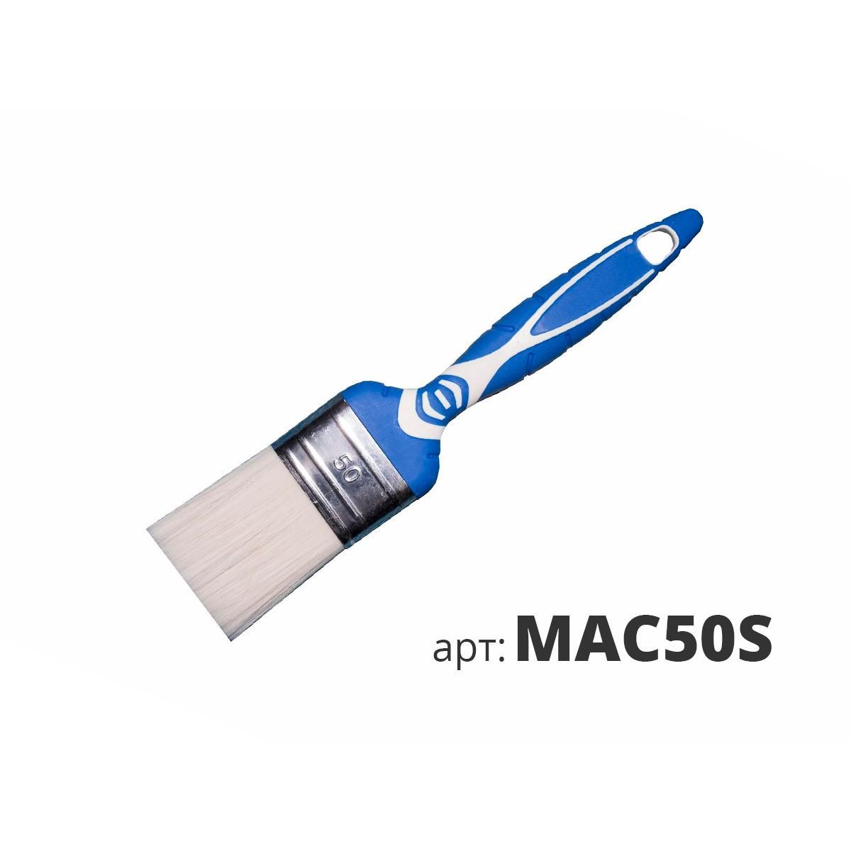 Кисть плоская ПРОФИ MAC50S