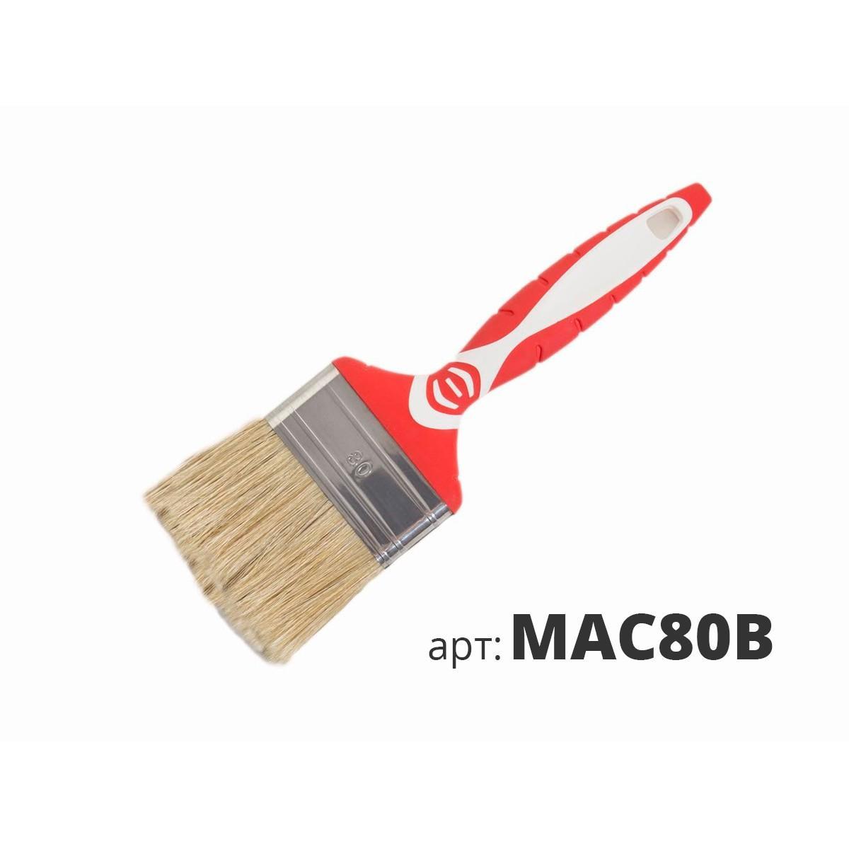Кисть плоская ПРОФИ MAC80B