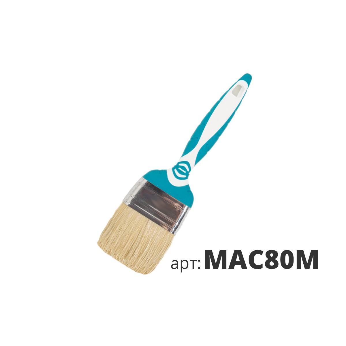 Кисть плоская ПРОФИ МАС80М