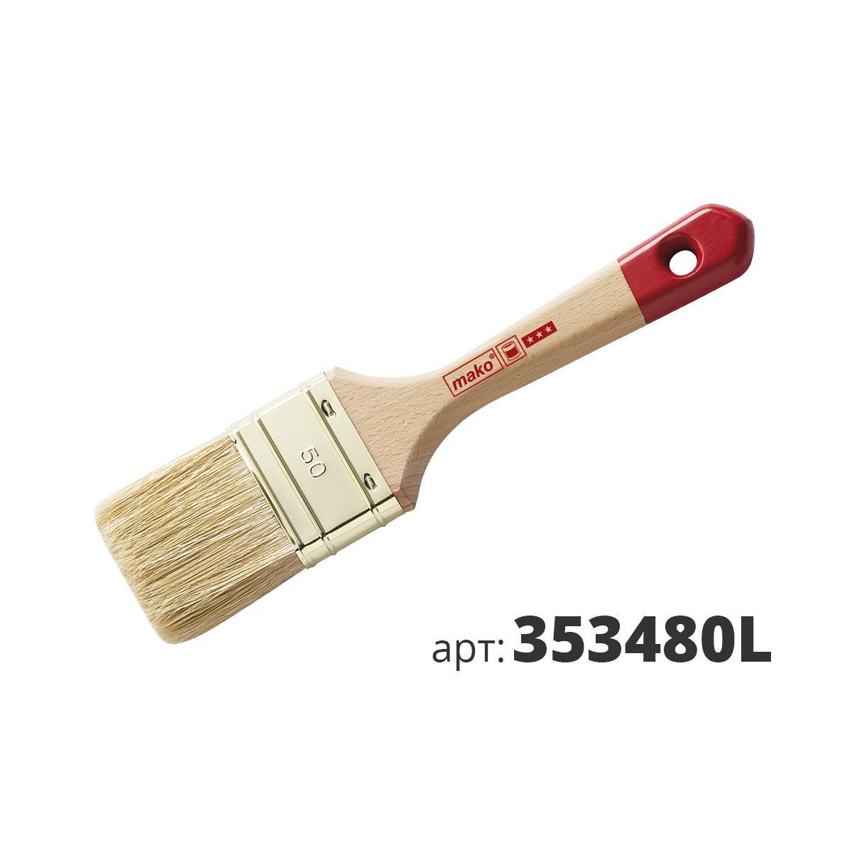 МАКО кисть флейцевая, mako® fil plus смесь щетины 353480L