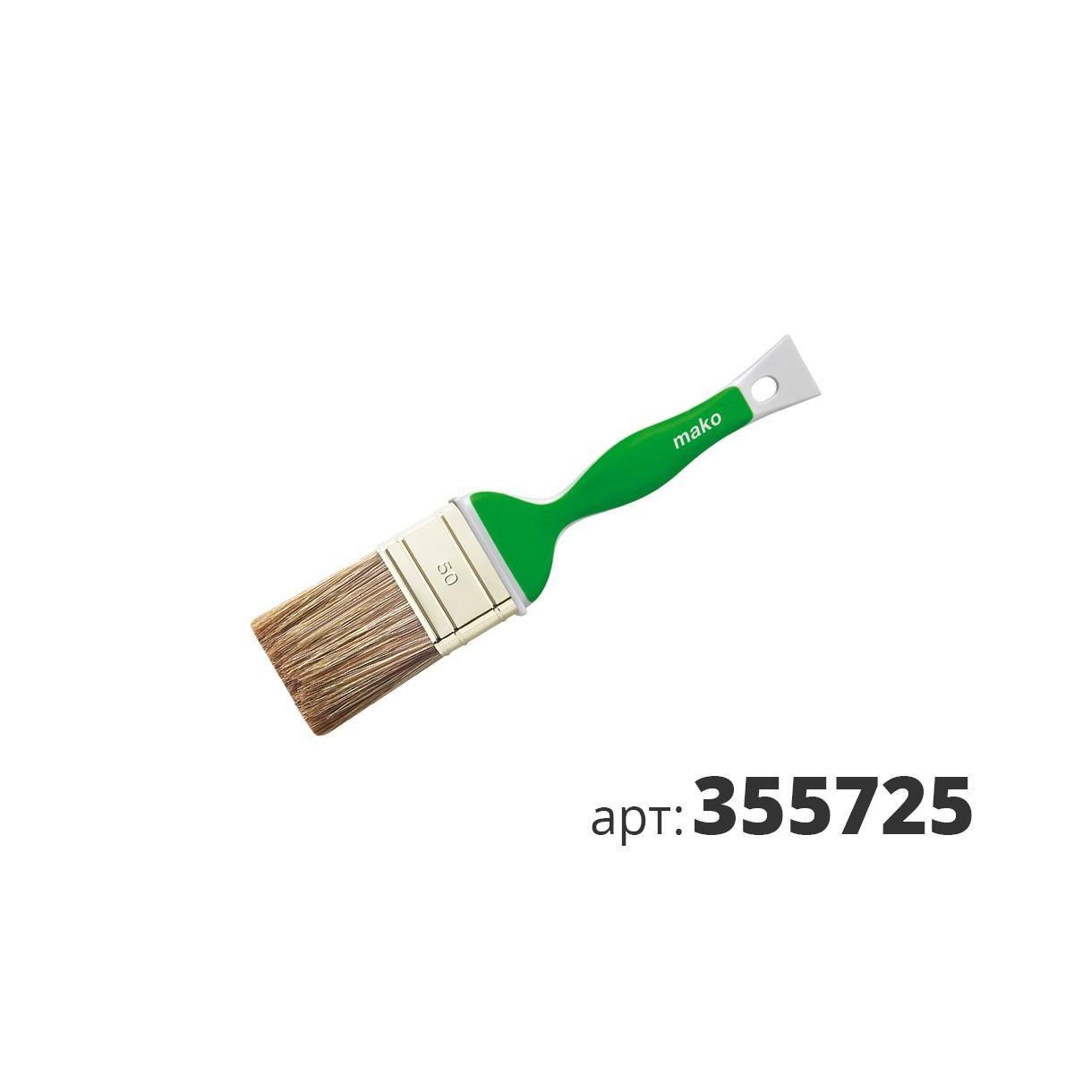 МАКО кисть флейцевая Soft Grip, смесь полиэстер (Hollester) и натуральной щетины 355725