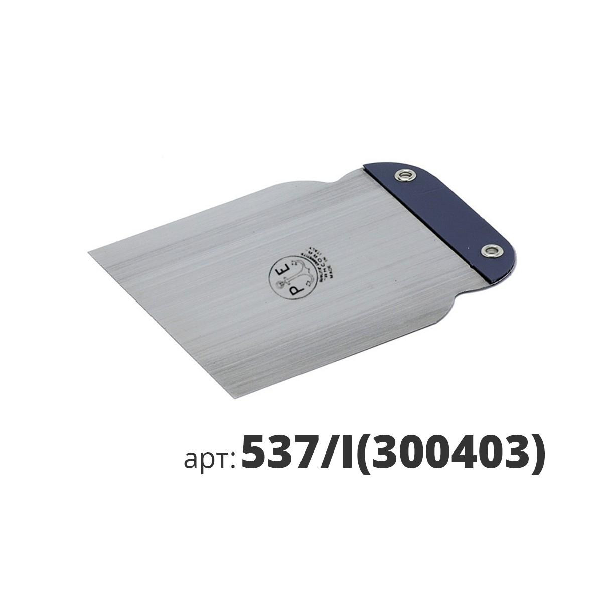 PAVAN шпатель японский из нержавеющей стали 537/I(300403)