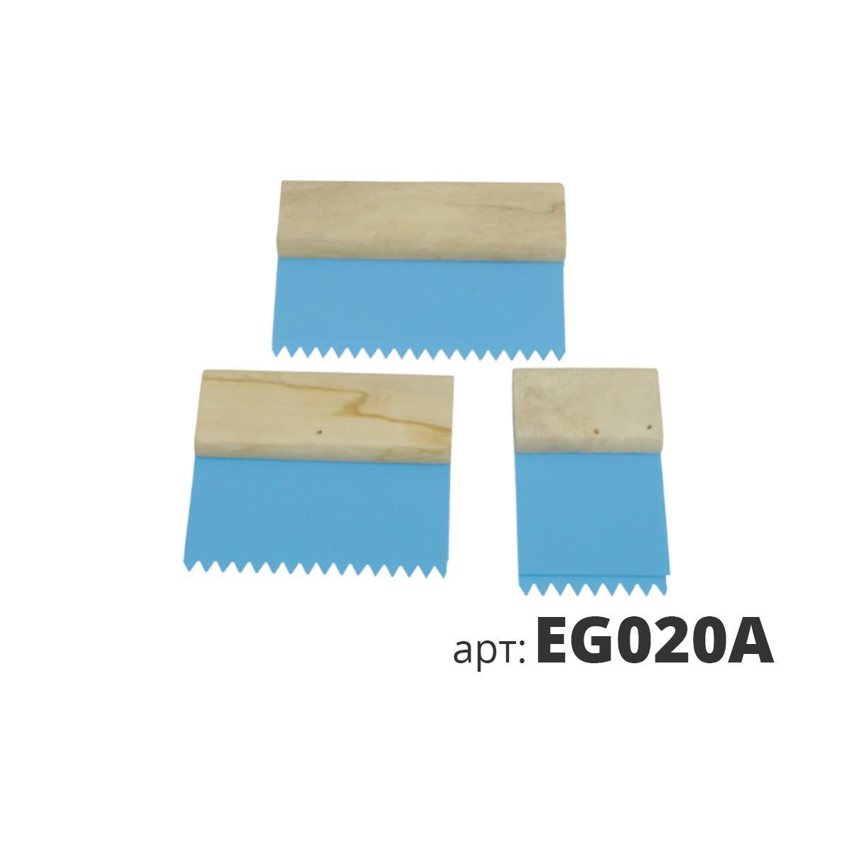 Набор пластиковых скребков зубчатых 3 шт EG020A