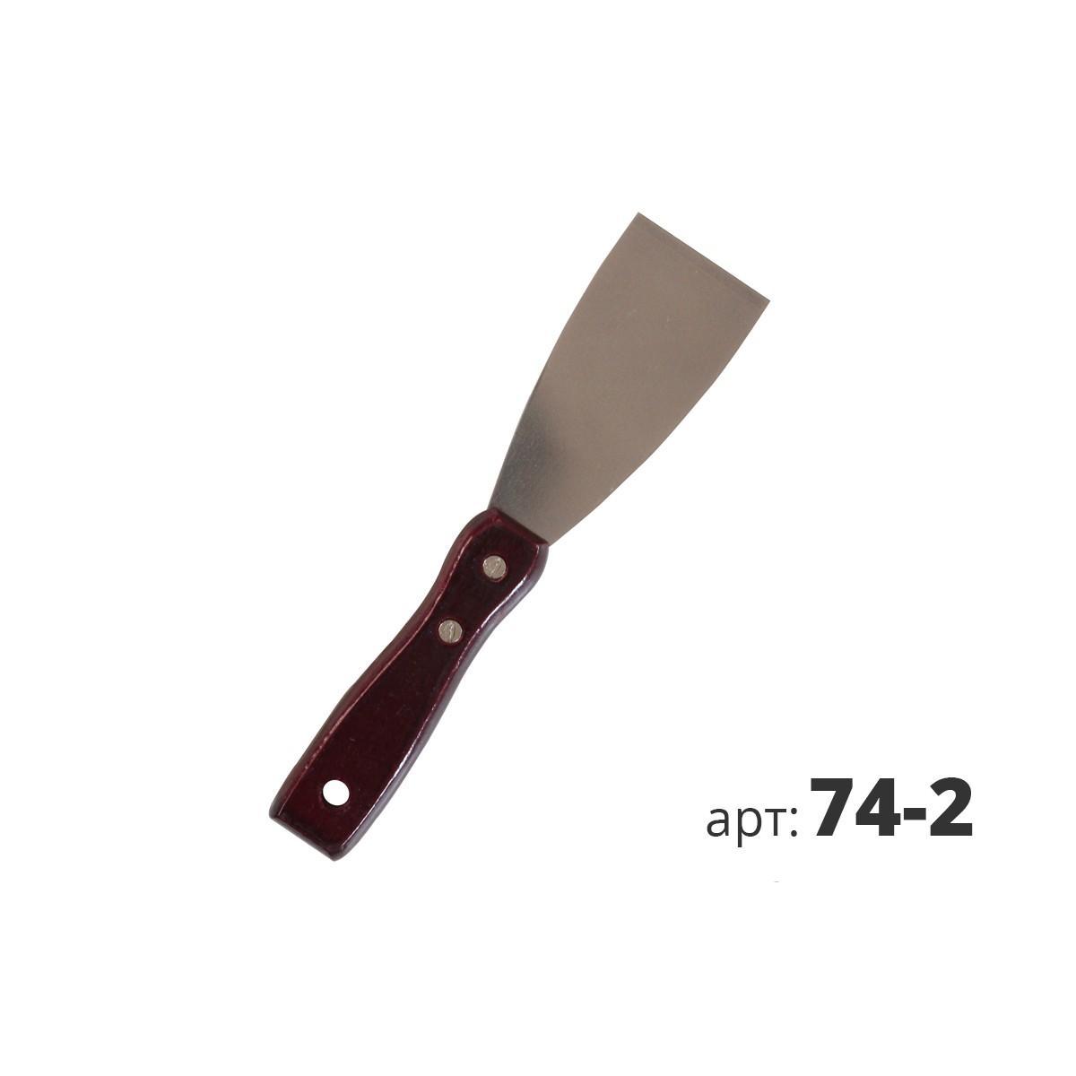 Шпатель из нержавеющей стали с деревянной ручкой 74-2